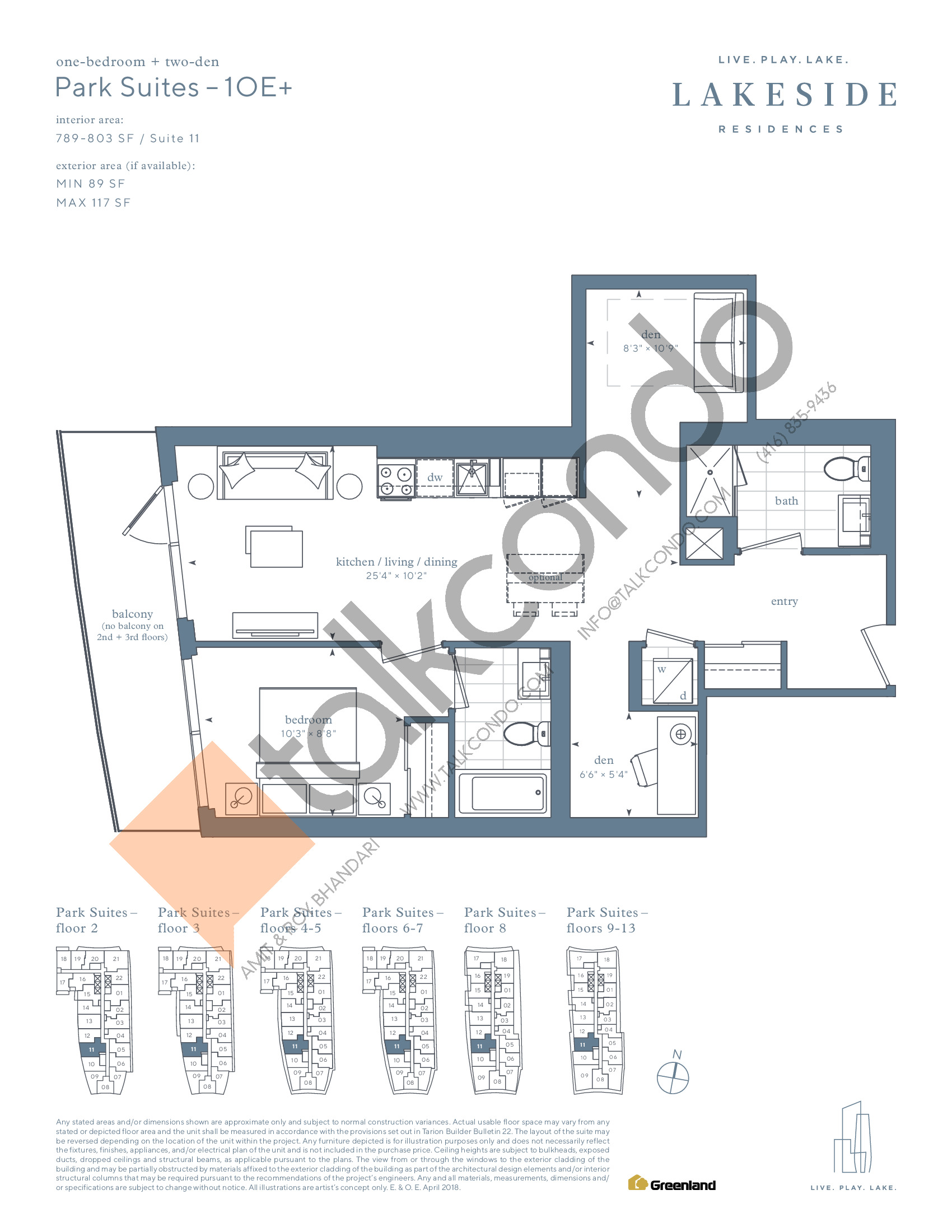 Park Suites - 1OE+ Floor Plan at Lakeside Residences - 803 sq.ft