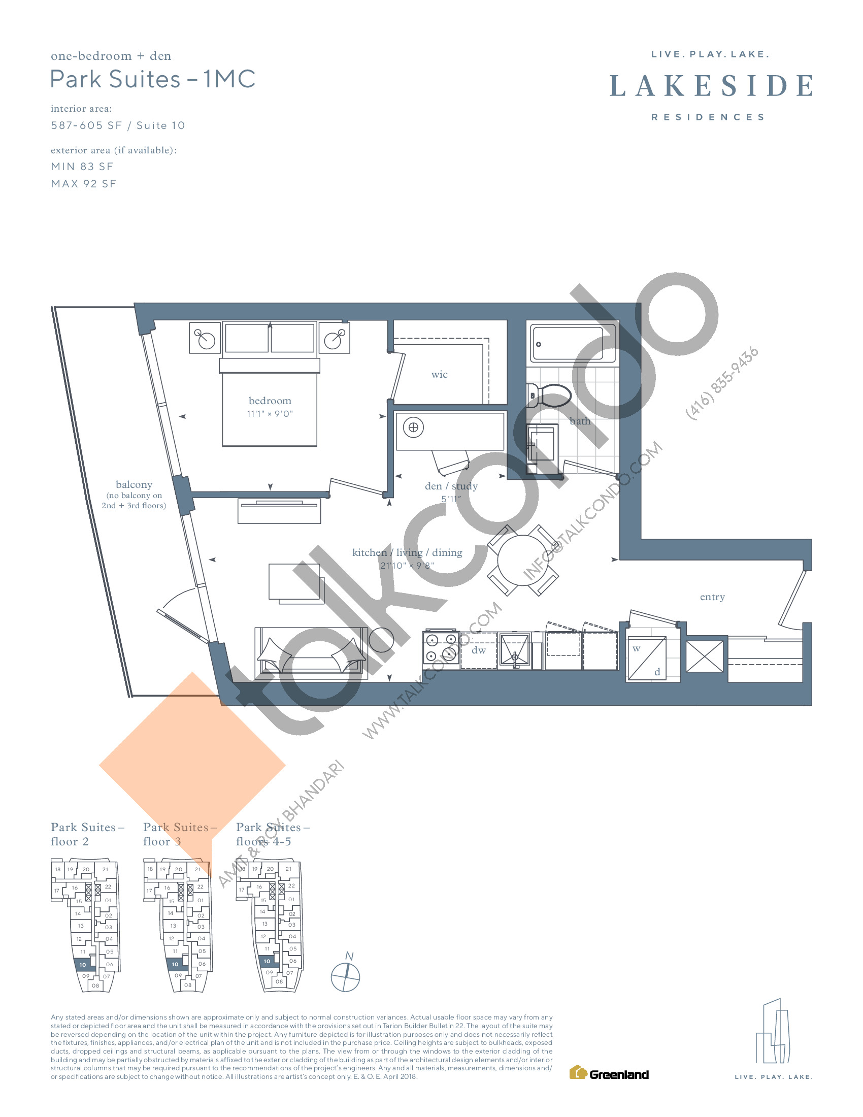 Park Suites - 1MC Floor Plan at Lakeside Residences - 605 sq.ft
