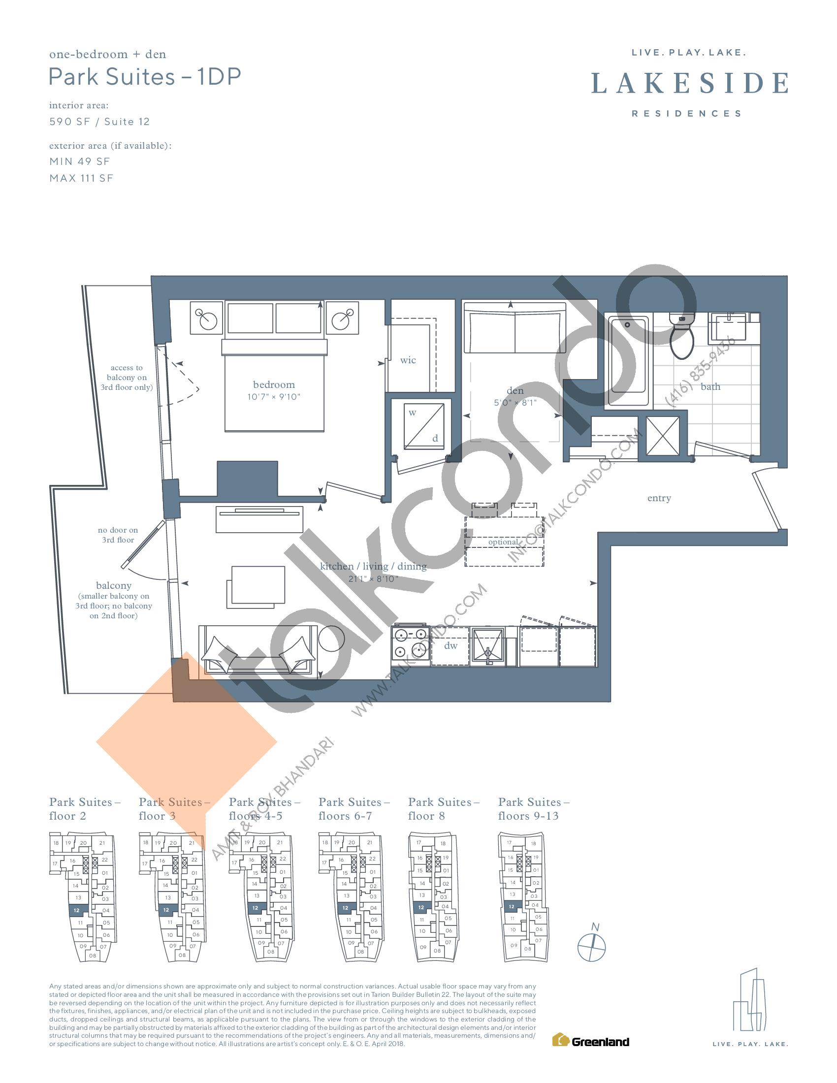 Park Suites - 1DP Floor Plan at Lakeside Residences - 590 sq.ft