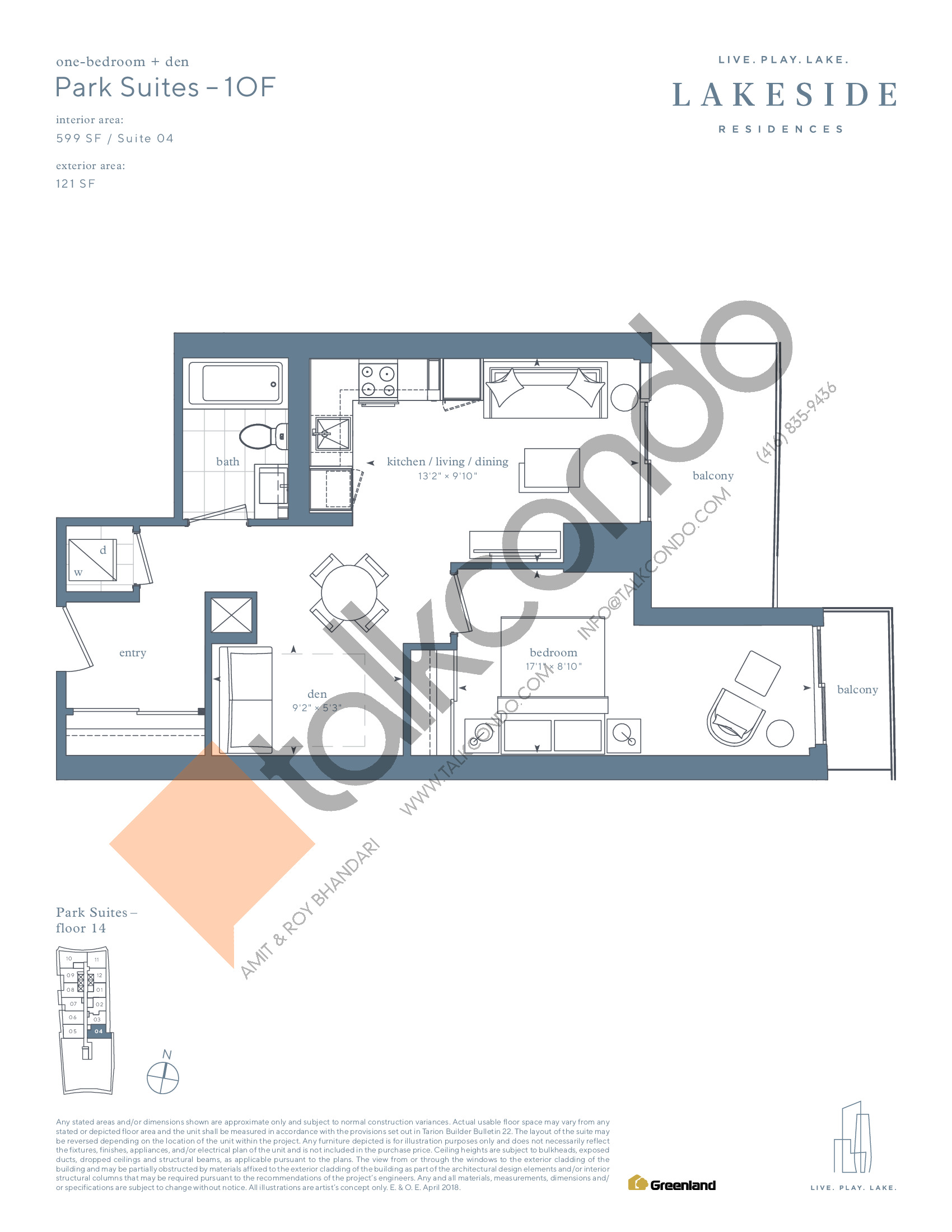 Park Suites - 1OF Floor Plan at Lakeside Residences - 599 sq.ft