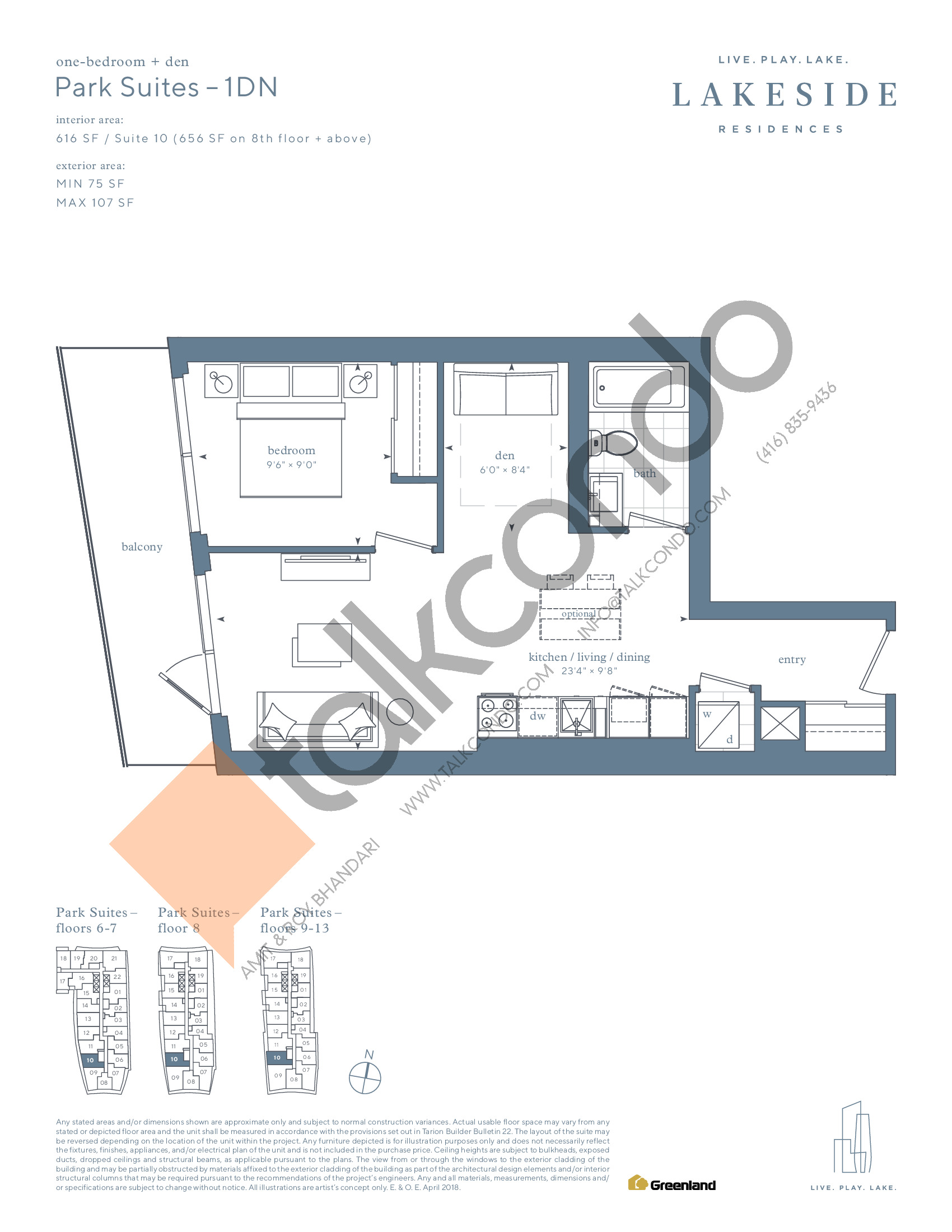 Park Suites - 1DN Floor Plan at Lakeside Residences - 616 sq.ft