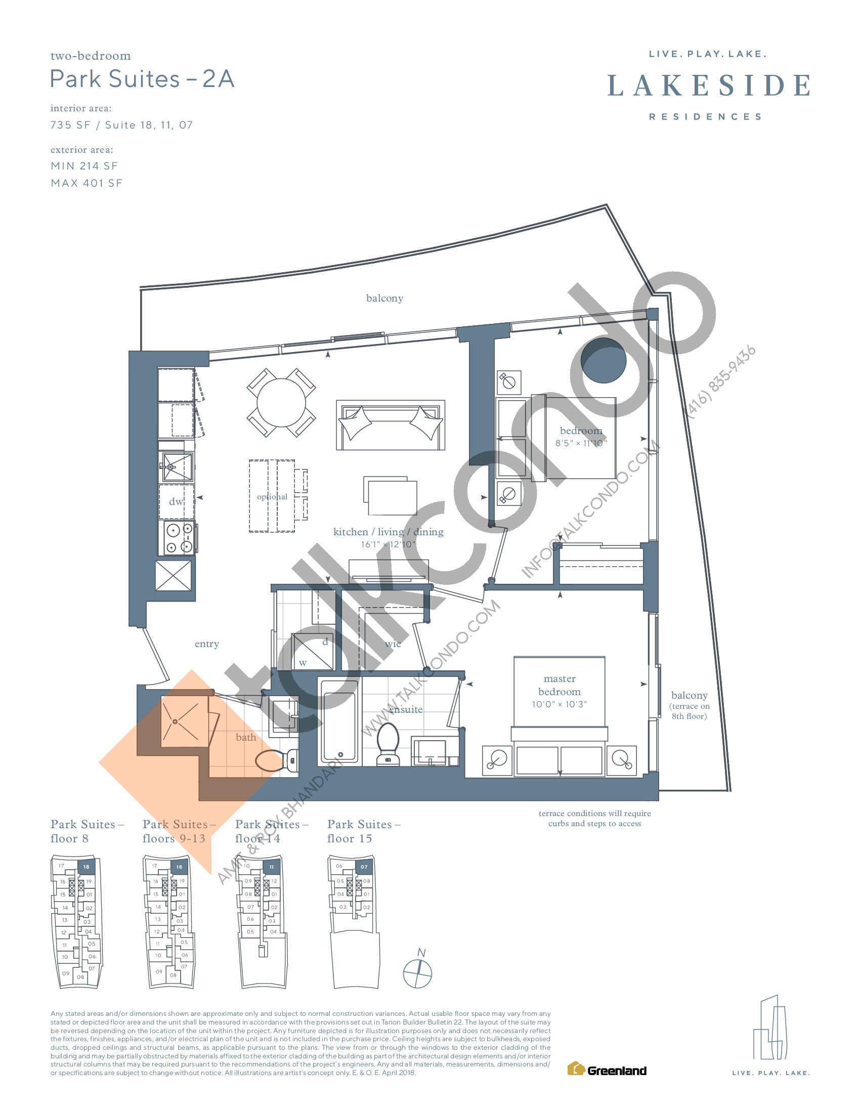 Park Suites - 2A Floor Plan at Lakeside Residences - 735 sq.ft