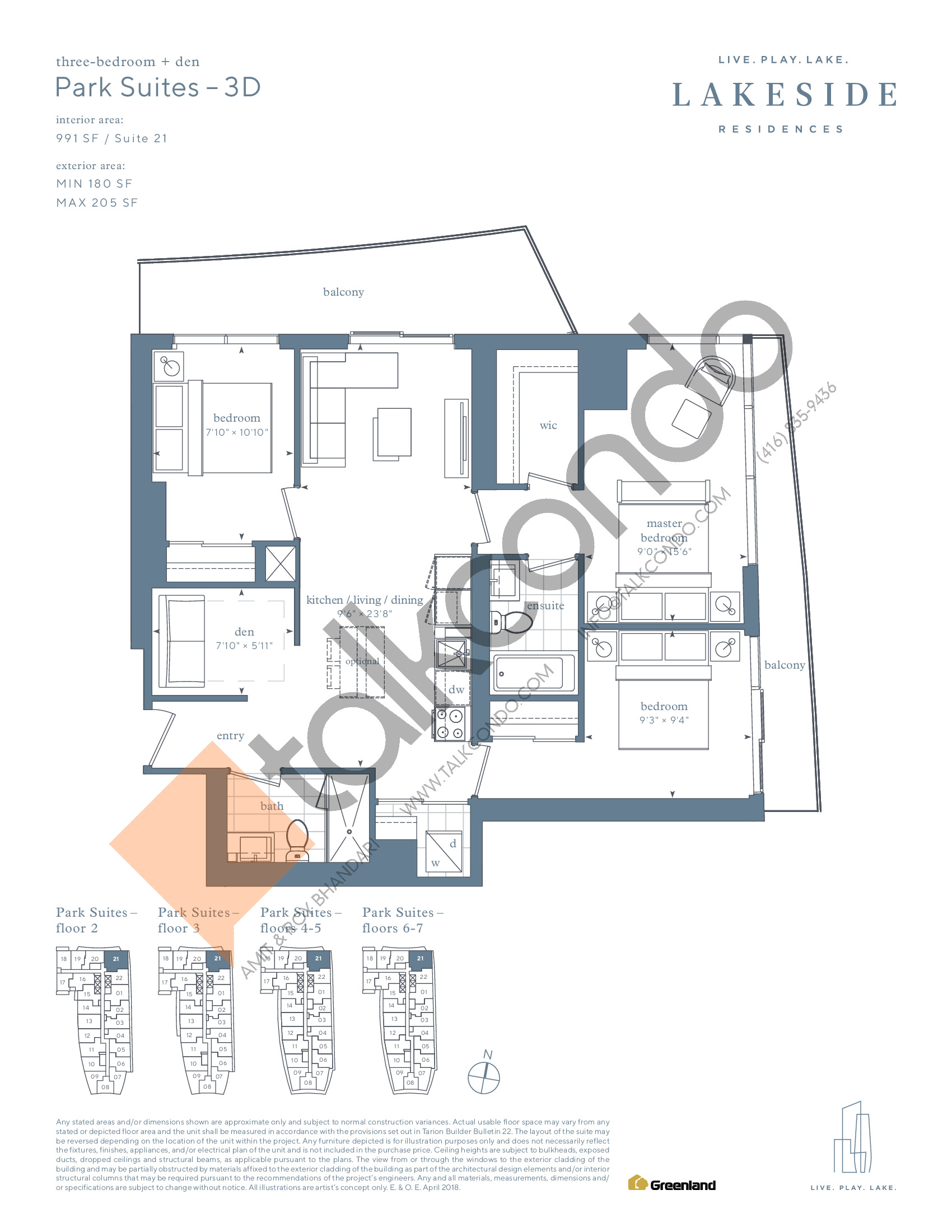 Park Suites - 3D Floor Plan at Lakeside Residences - 991 sq.ft