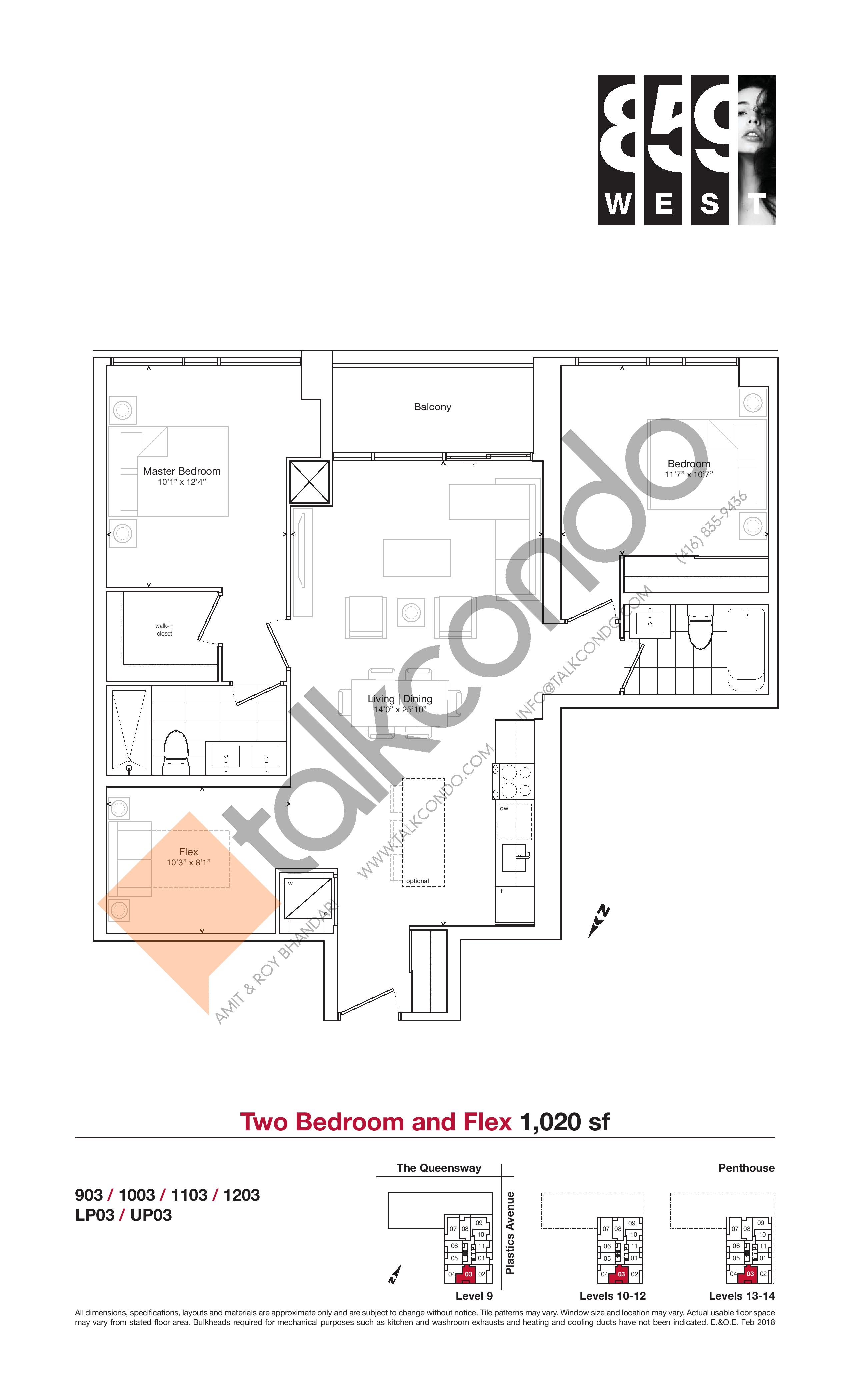 1020 sf Floor Plan at 859 West Condos - 1020 sq.ft
