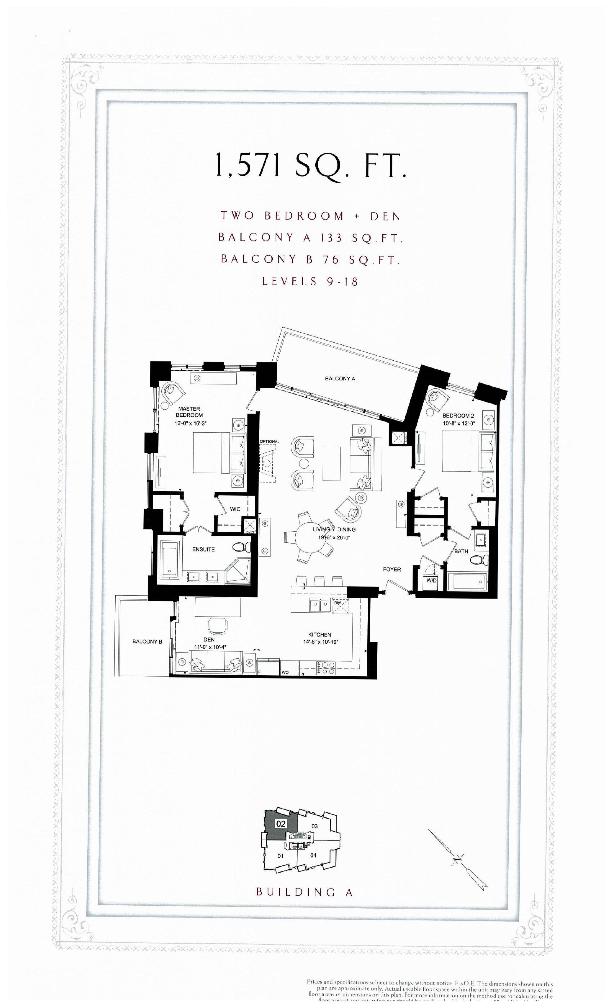 1,571 sq. ft. Floor Plan at Bridgewater Residences on the Lake Condos - 1571 sq.ft