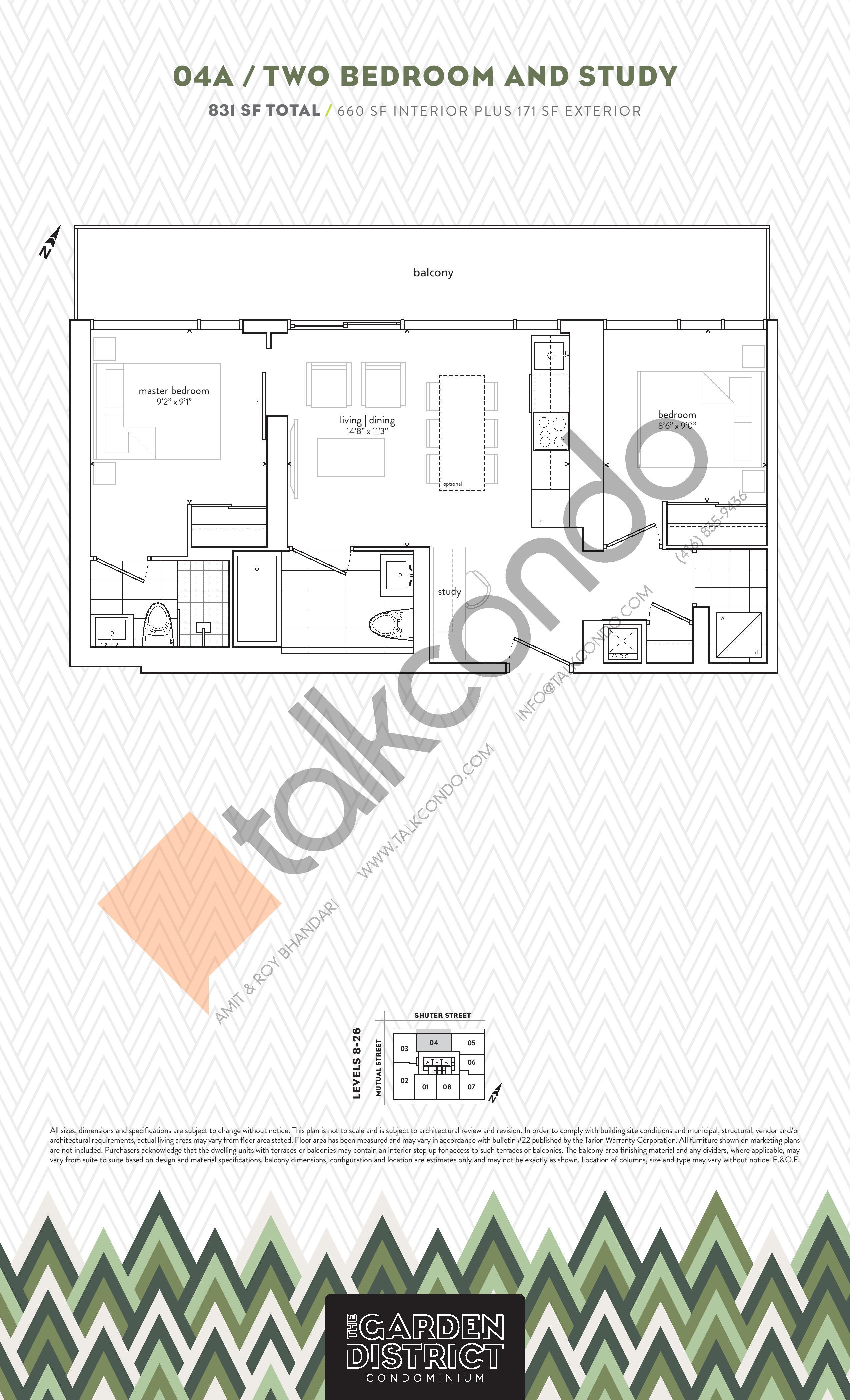 04A Floor Plan at Garden District Condos - 660 sq.ft