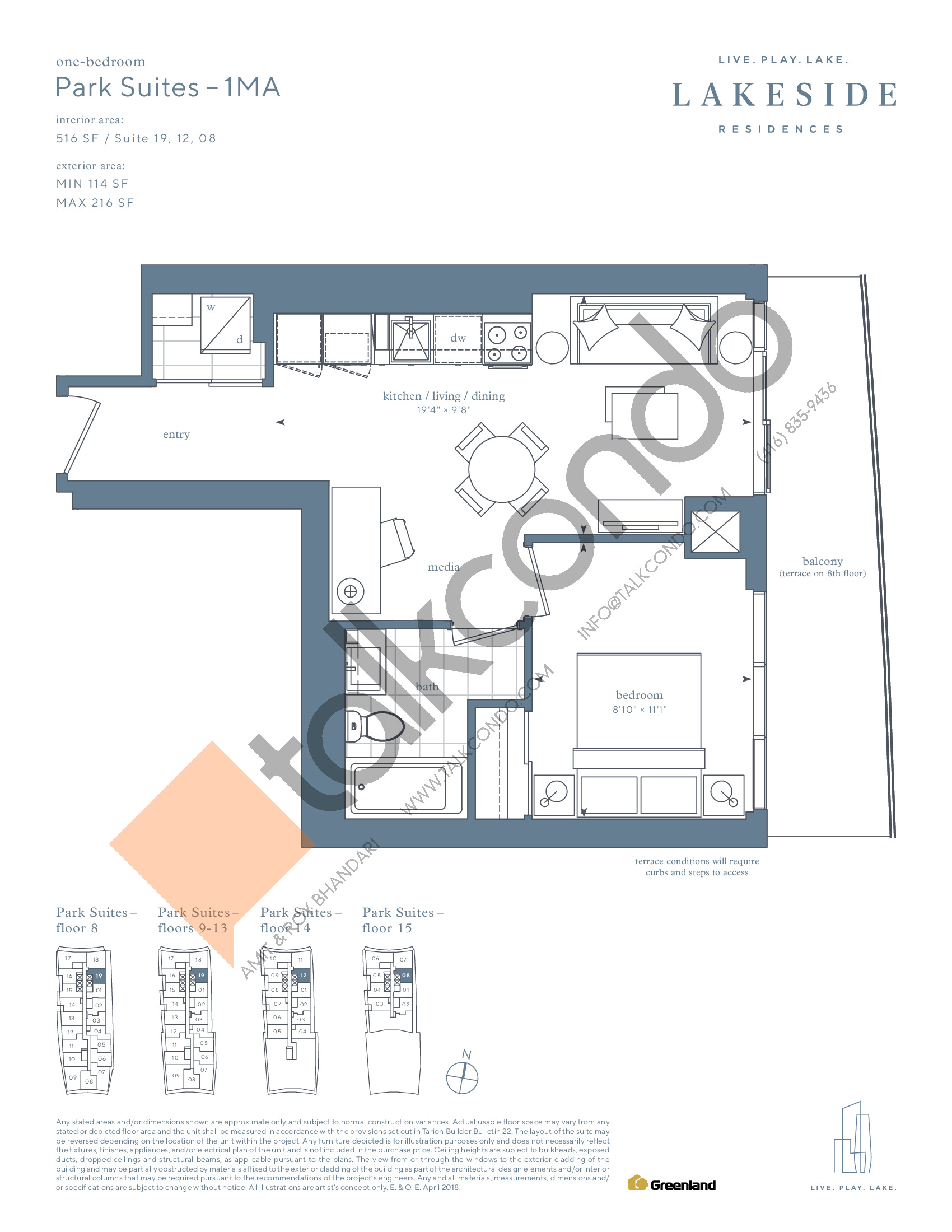 Park Suites - 1MA Floor Plan at Lakeside Residences - 516 sq.ft