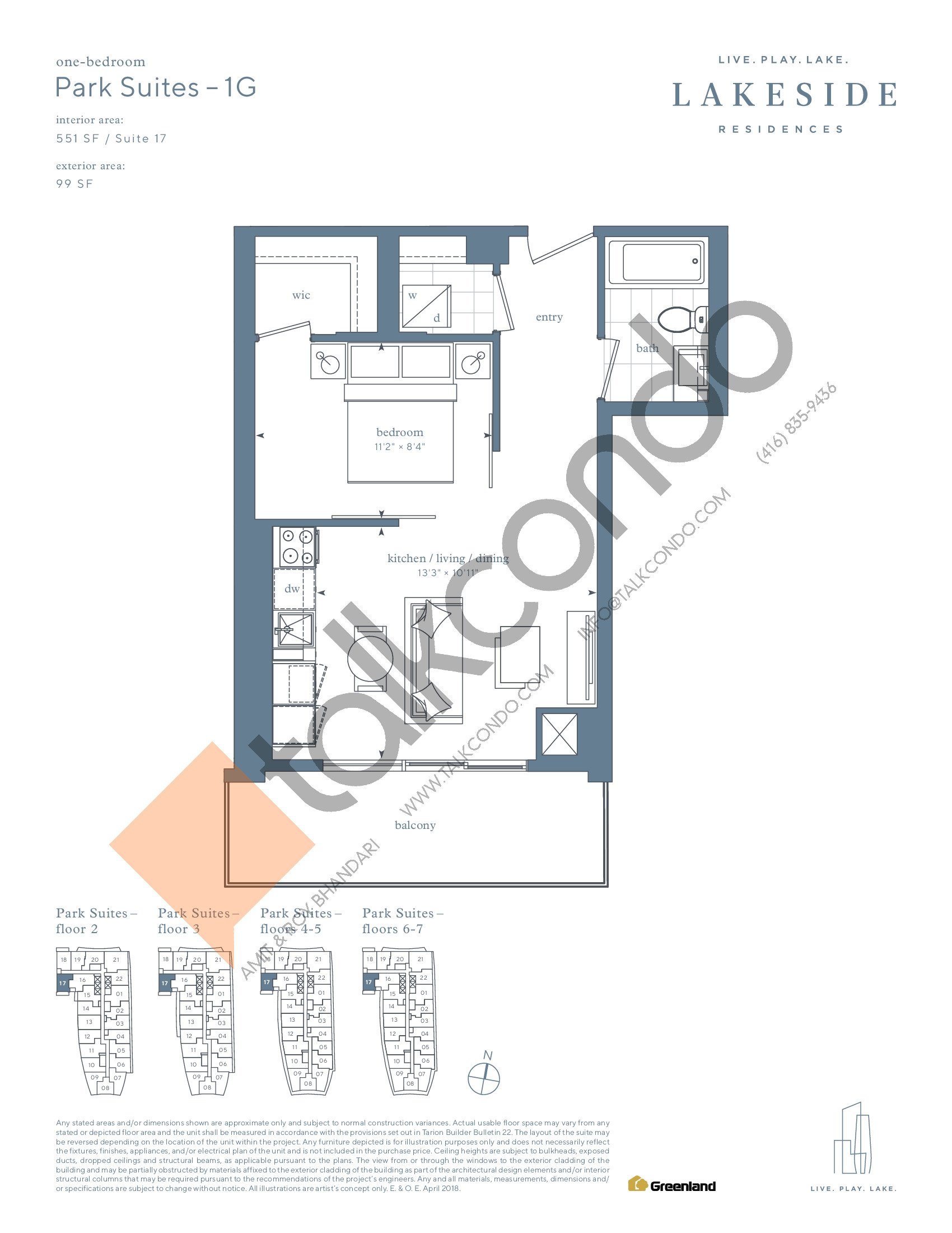 Park Suites - 1G Floor Plan at Lakeside Residences - 551 sq.ft