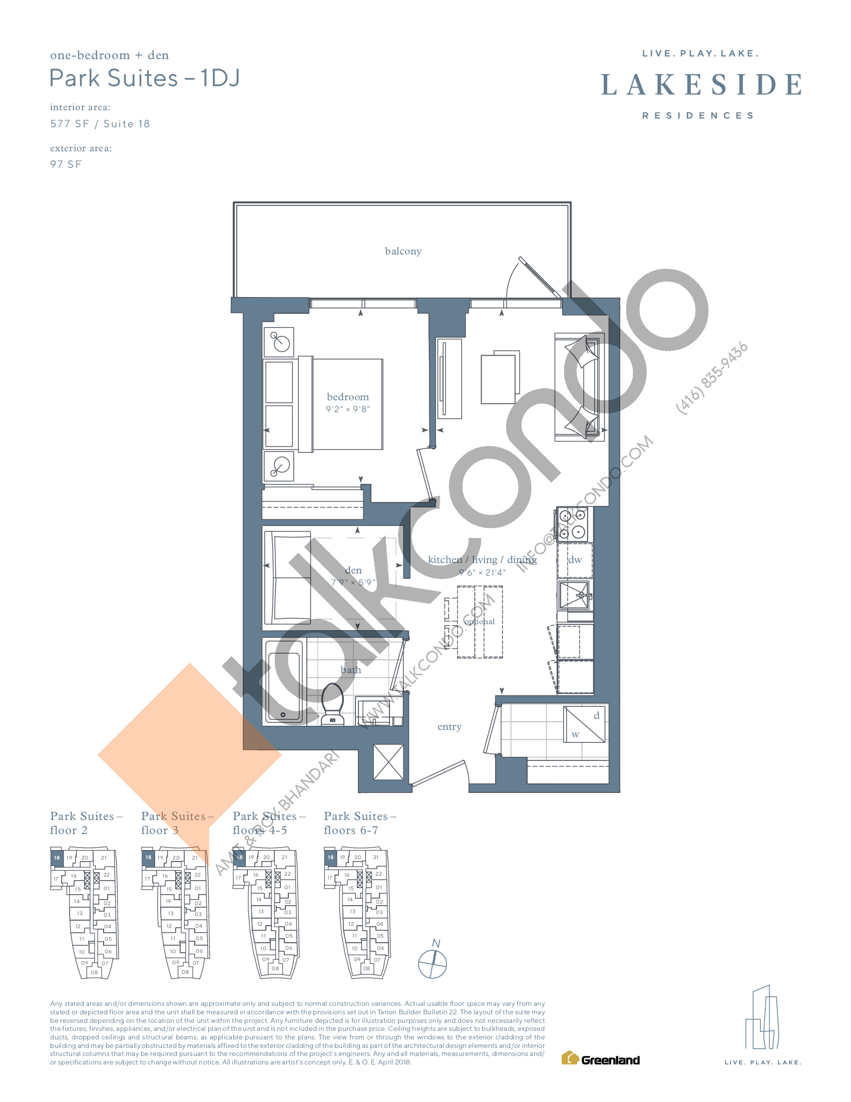 Park Suites - 1DJ Floor Plan at Lakeside Residences - 577 sq.ft