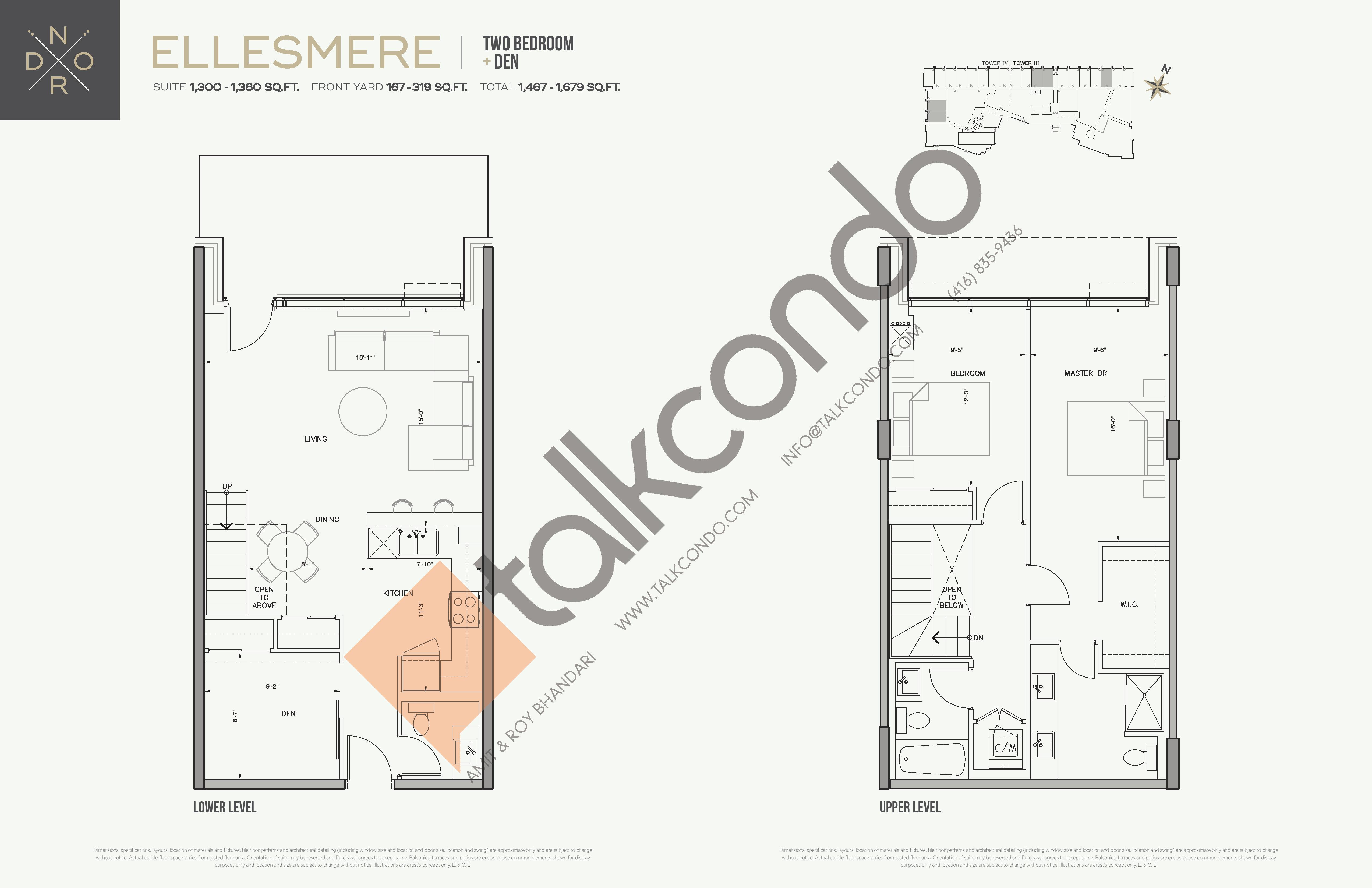 Ellesmere Floor Plan at Nord Towns at Expo City - 1360 sq.ft