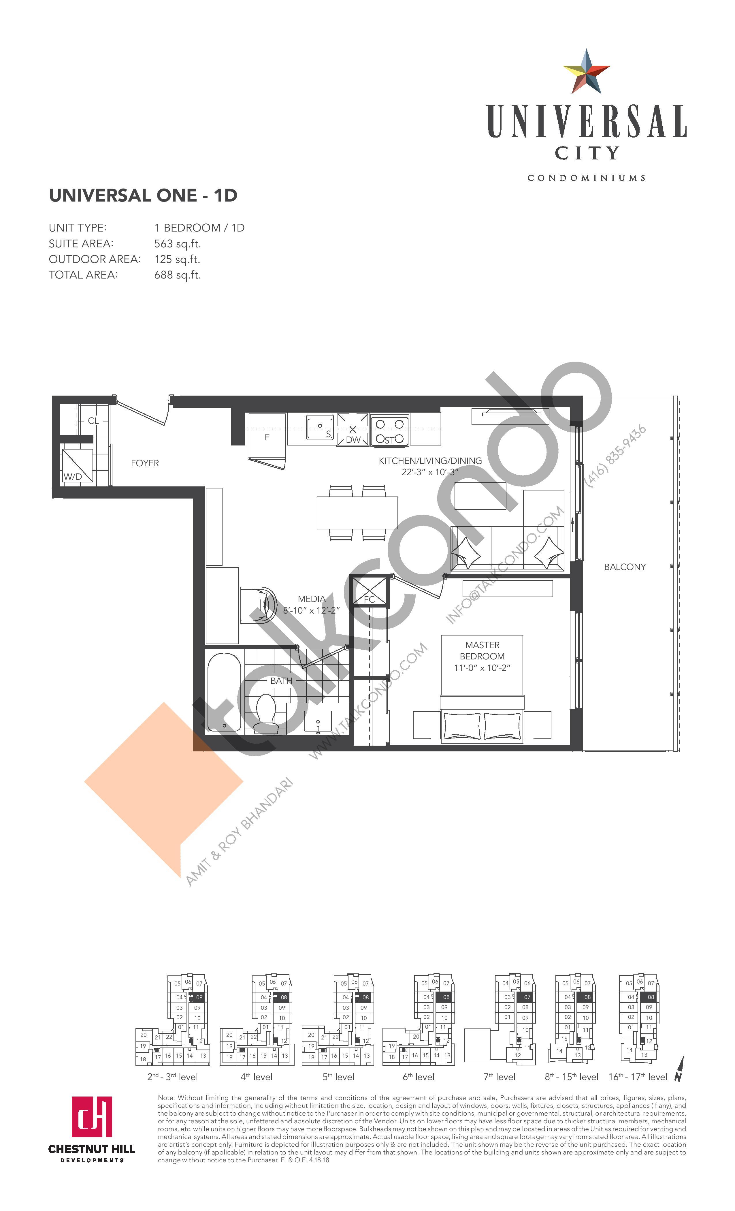 Universal City Condos 2b 786 Sq Ft 2 Bedrooms
