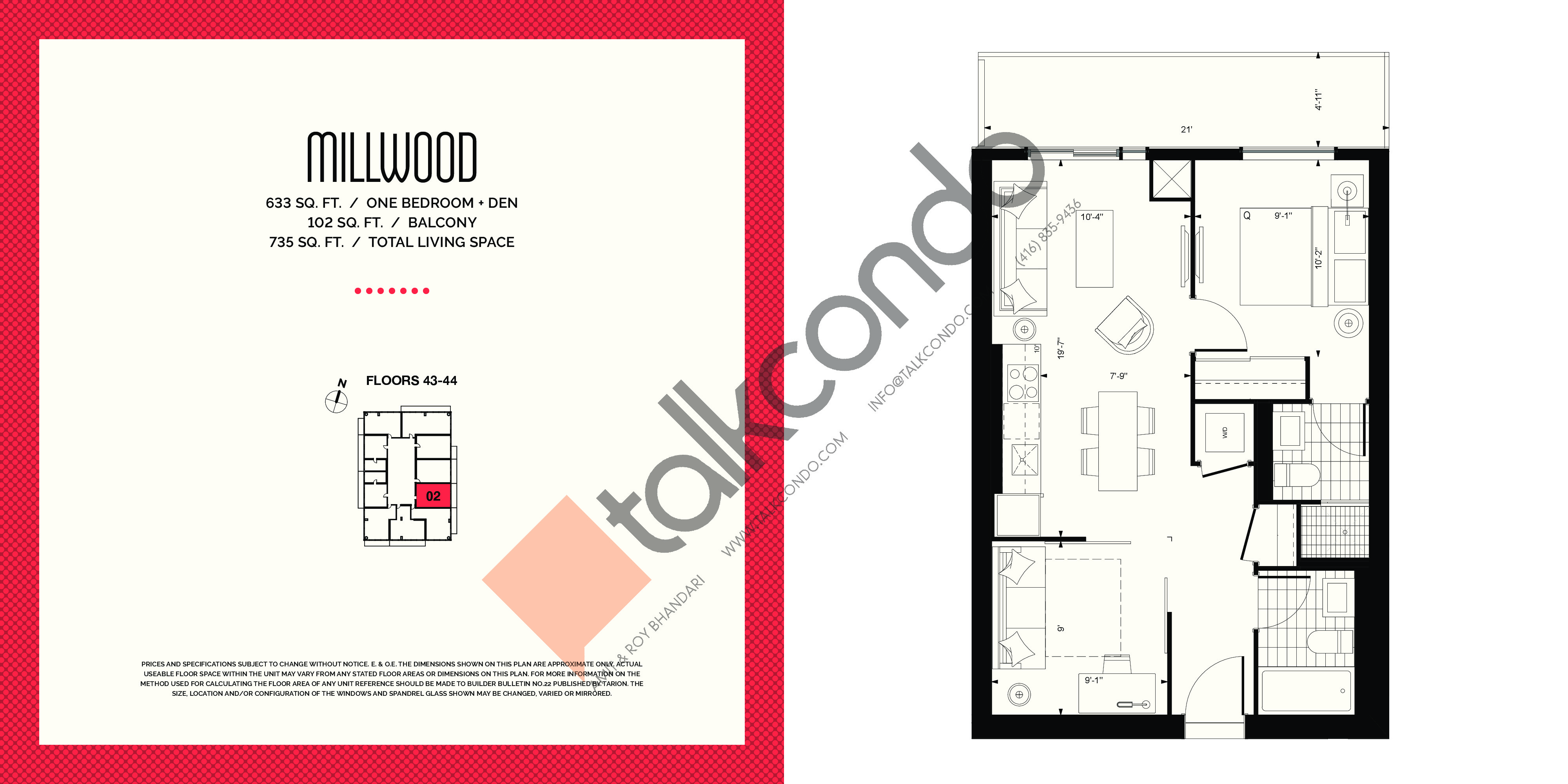 Millwood Floor Plan at E2 Condos - 633 sq.ft
