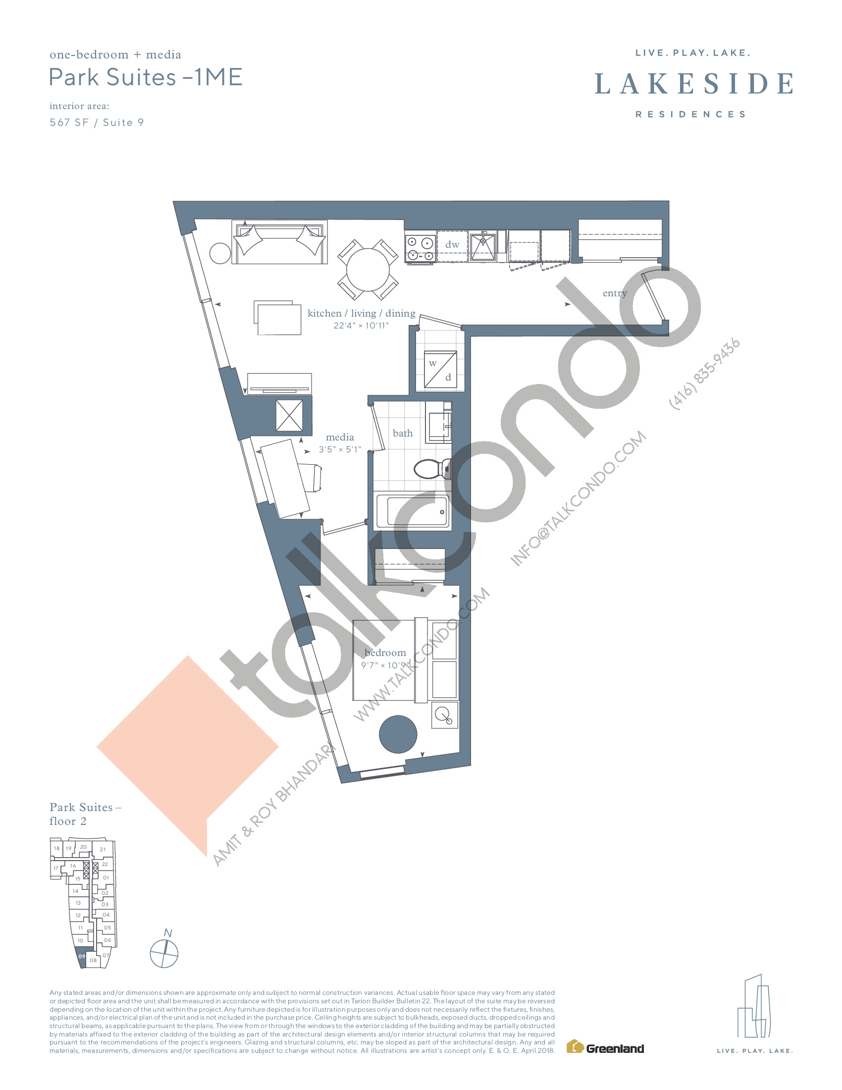 Park Suites - 1ME Floor Plan at Lakeside Residences - 567 sq.ft