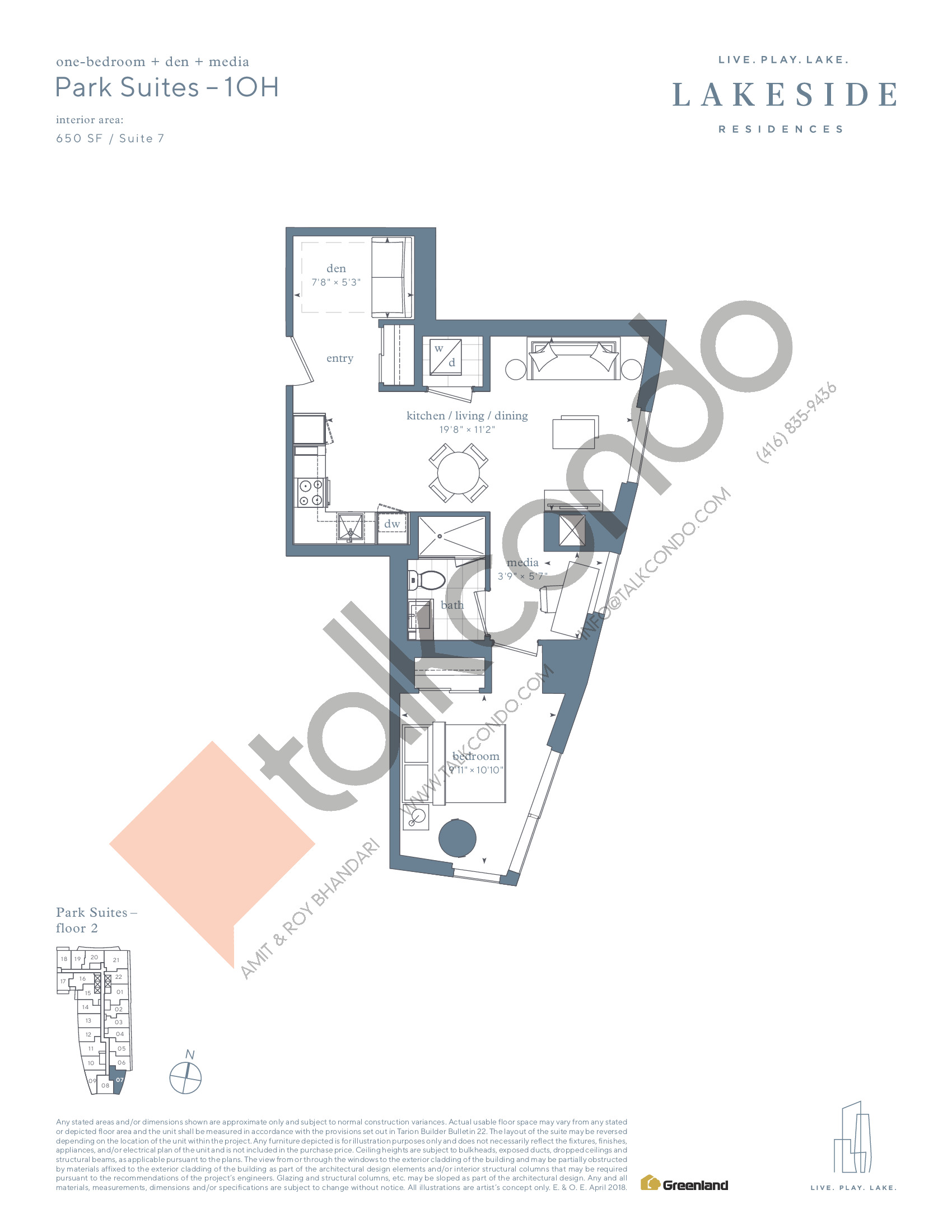 Park Suites - 1OH Floor Plan at Lakeside Residences - 650 sq.ft