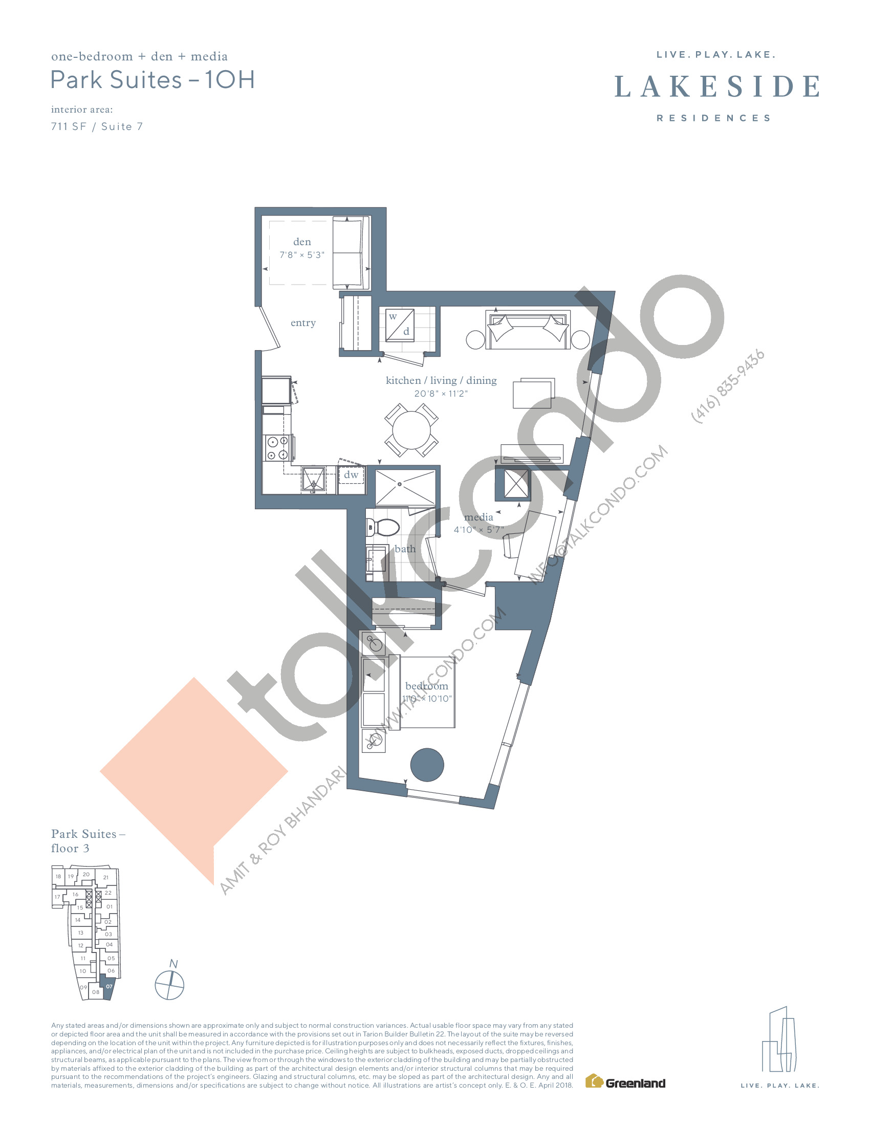 Park Suites - 1OH Floor Plan at Lakeside Residences - 711 sq.ft