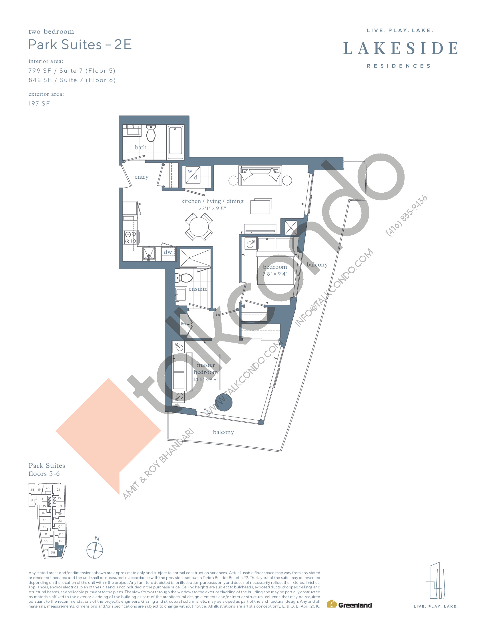 Park Suites - 2E Floor Plan at Lakeside Residences - 842 sq.ft