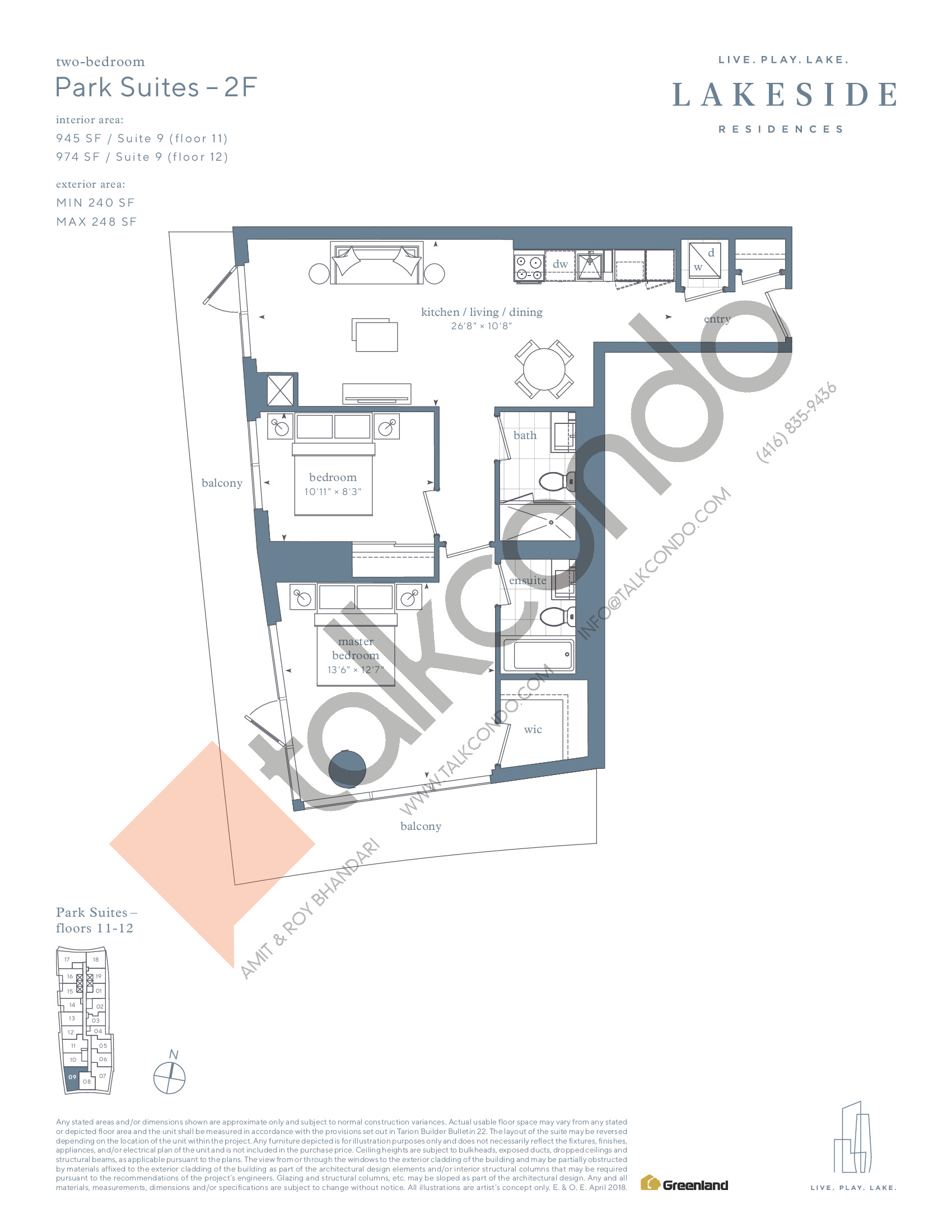 Park Suites - 2F Floor Plan at Lakeside Residences - 974 sq.ft