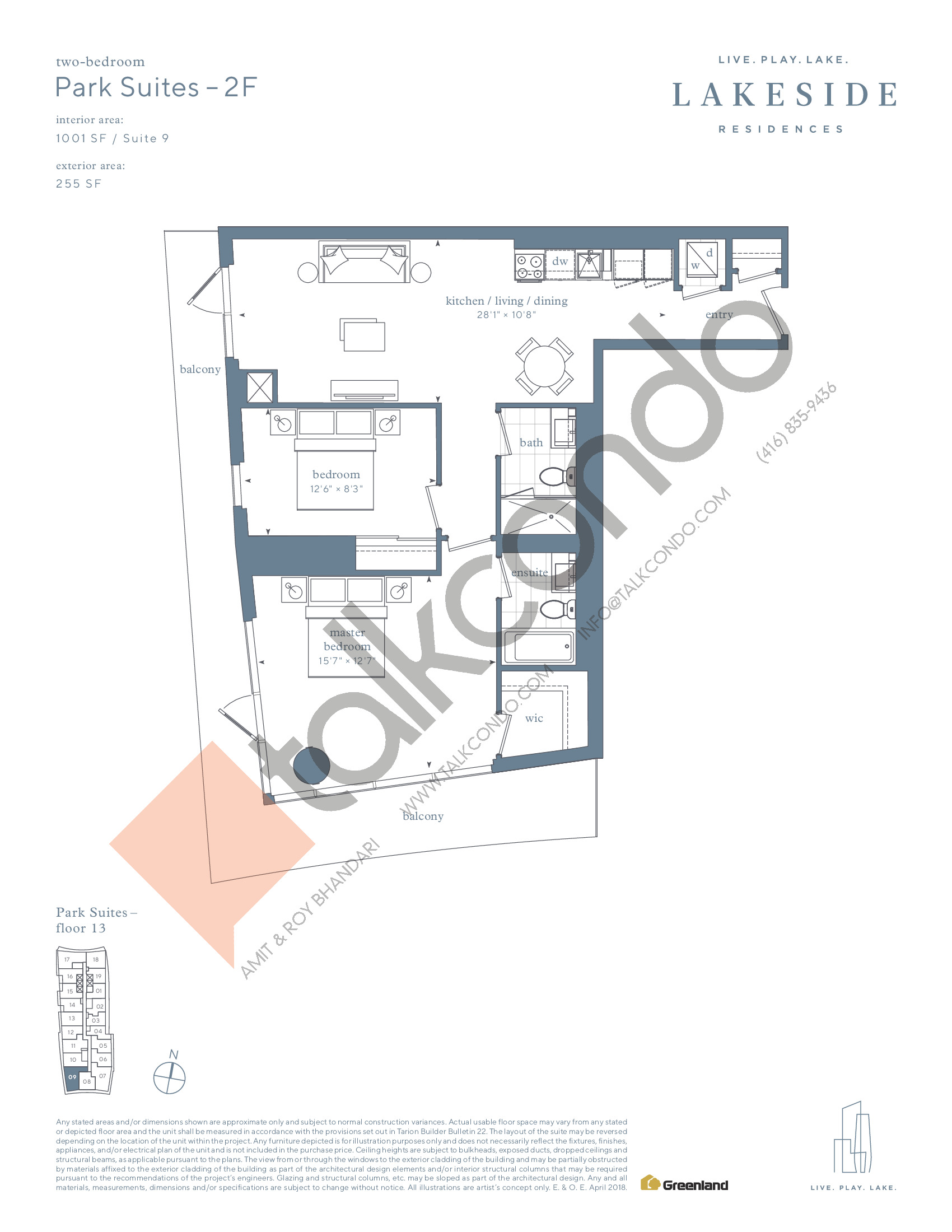 Park Suites - 2F Floor Plan at Lakeside Residences - 1001 sq.ft