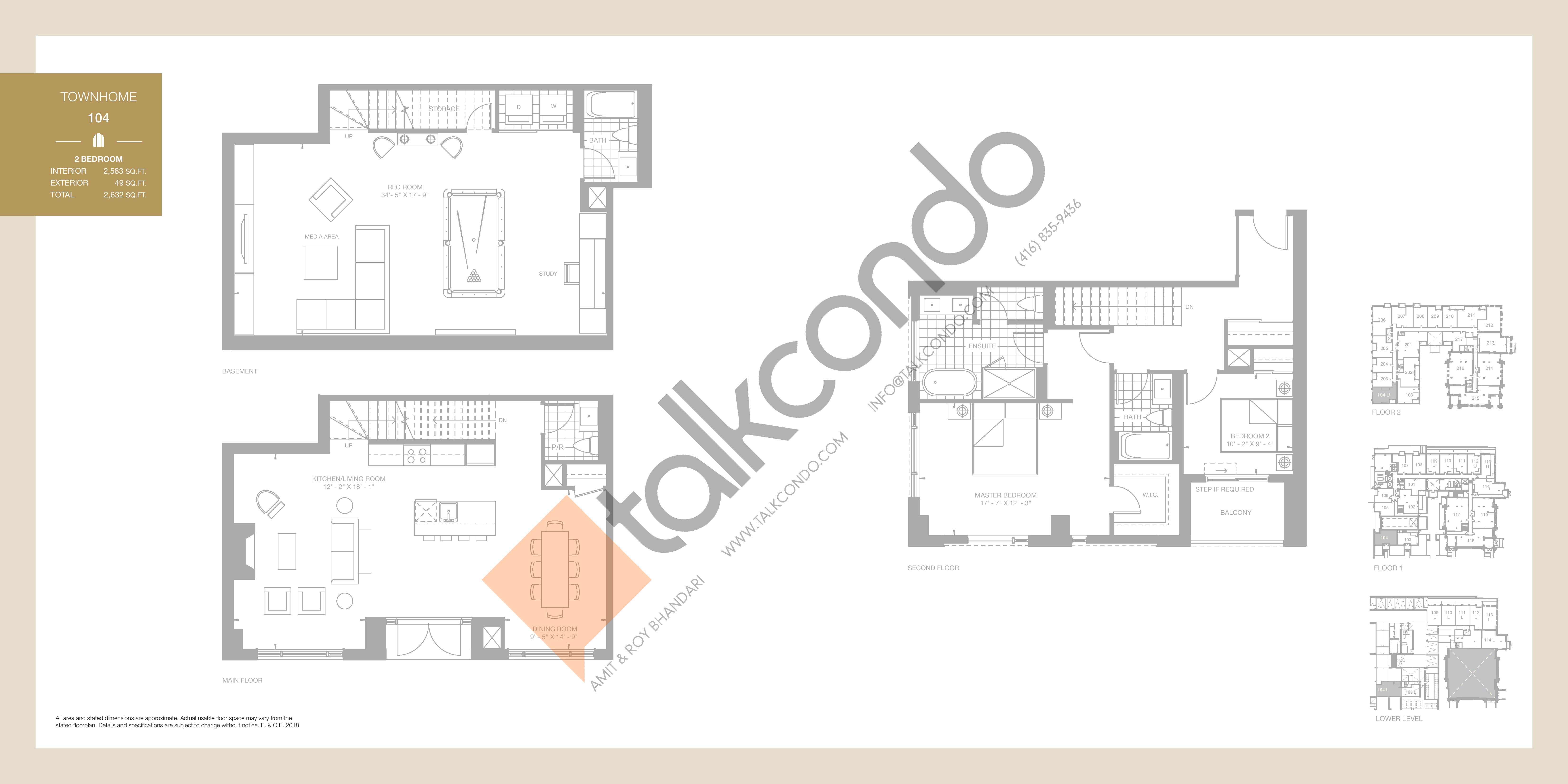 Townhome 104 Floor Plan at 260 High Park - 2583 sq.ft