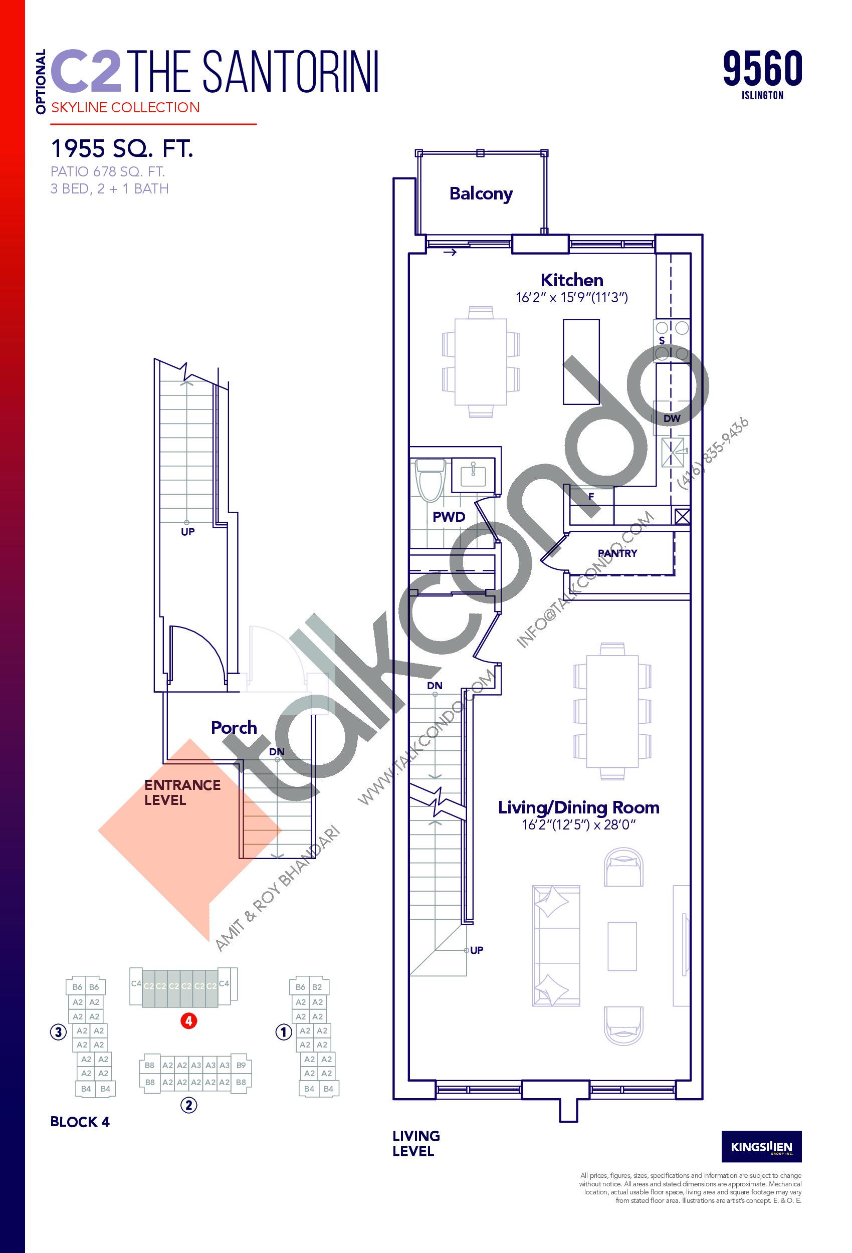 C2 The Santorini - Skyline Collection (1/2) Optional Floor Plan at Capital City Towns - 1955 sq.ft