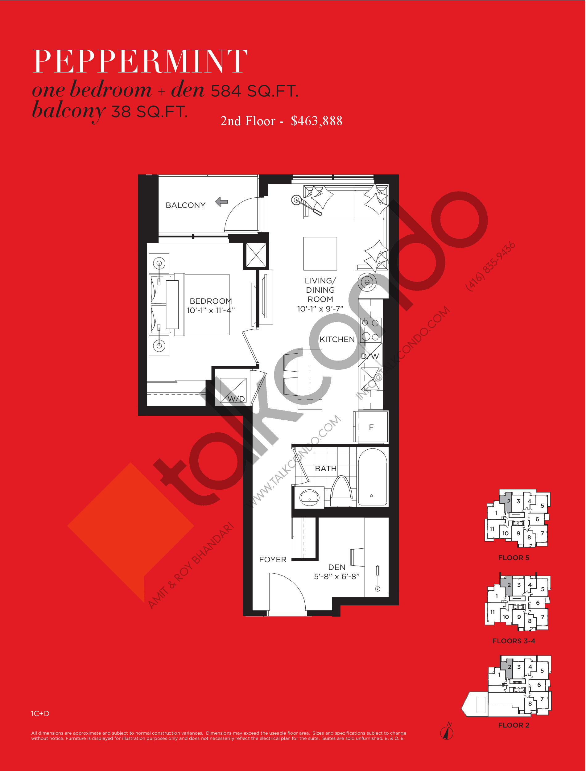 Peppermint Floor Plan at Tea Garden Condos - 584 sq.ft