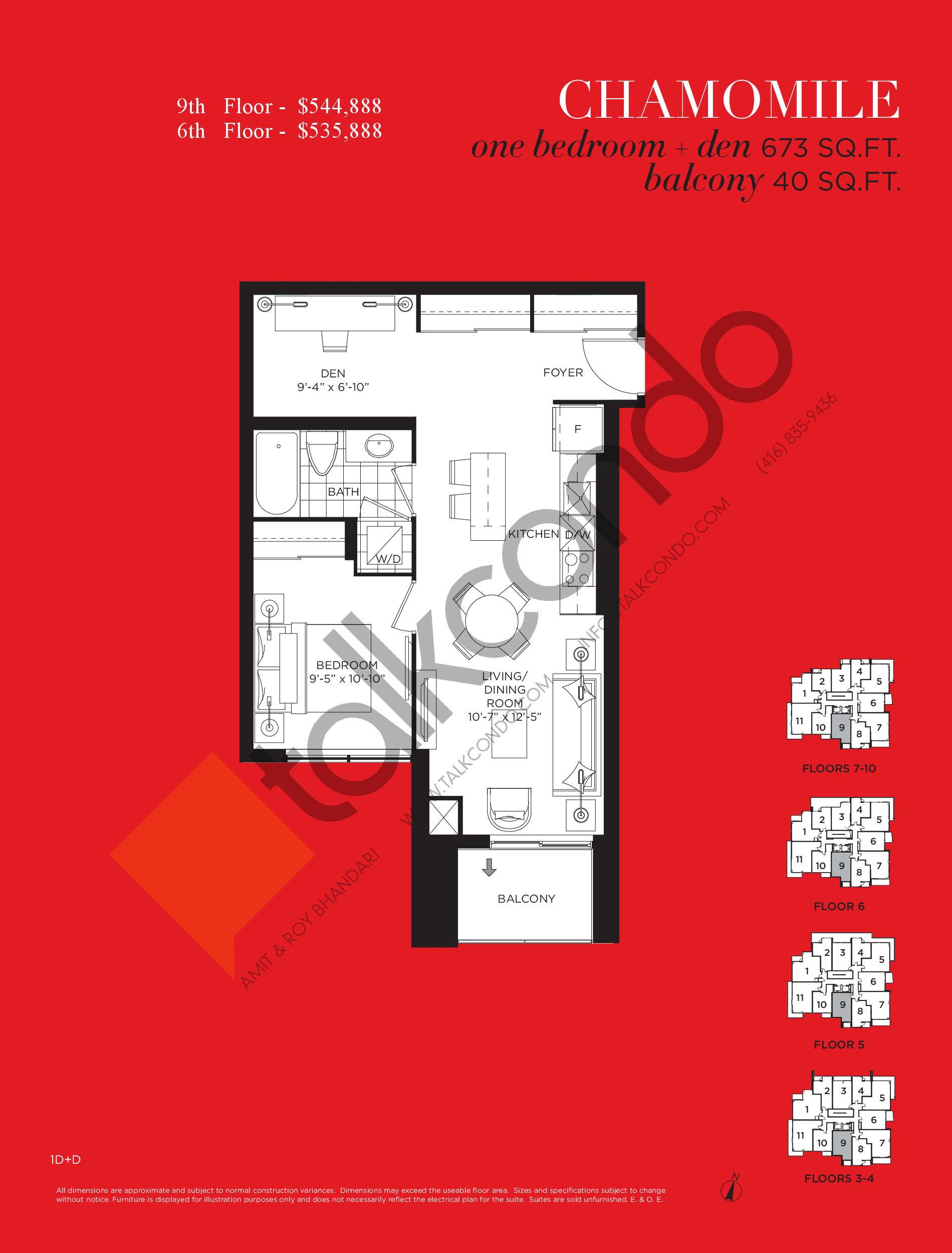 Chamomile Floor Plan at Tea Garden Condos - 673 sq.ft