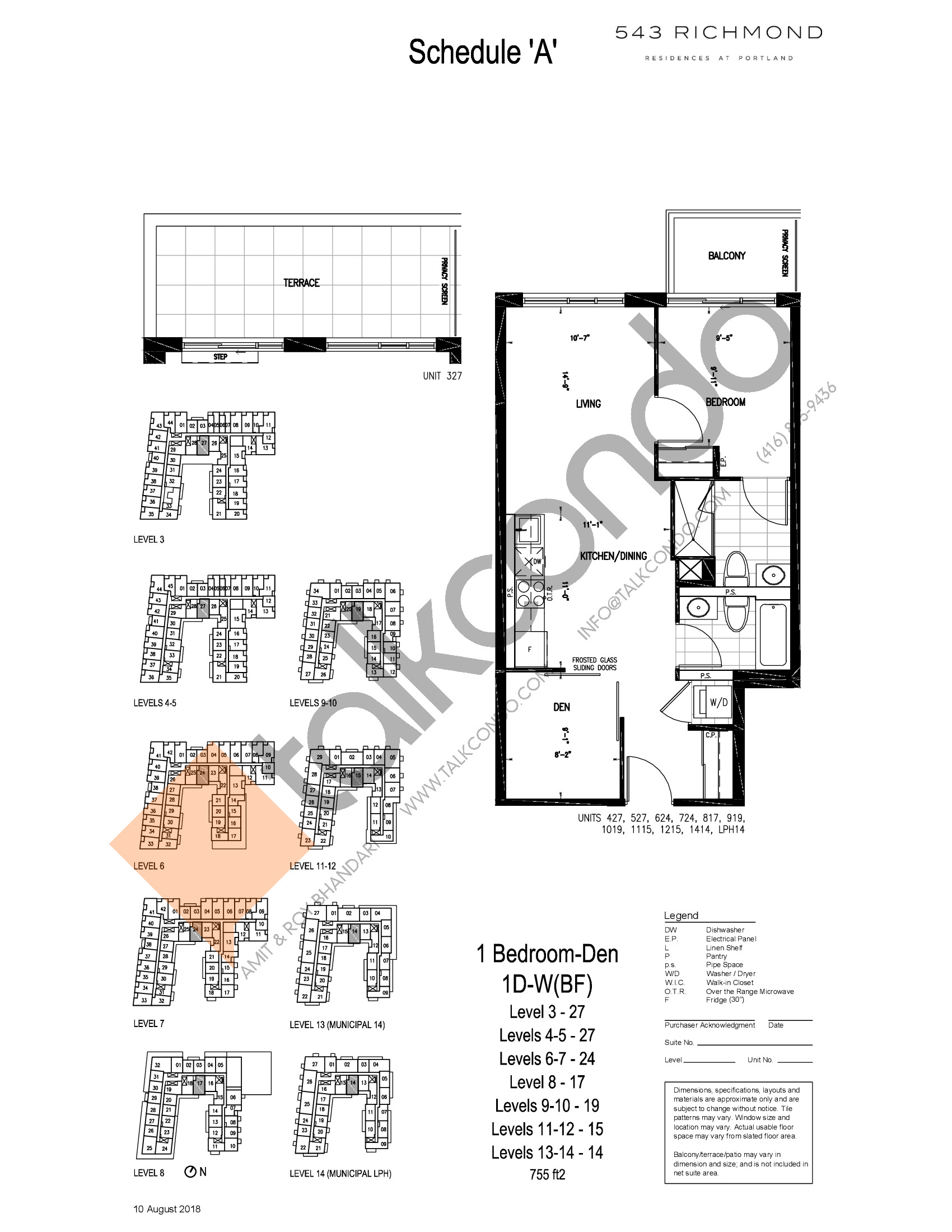 1D-W (BF) Floor Plan at 543 Richmond St Condos - 755 sq.ft