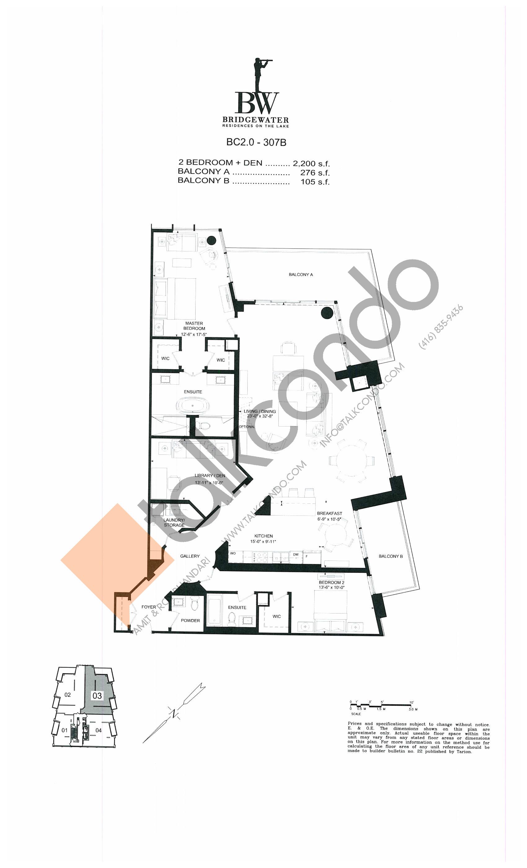 2,200 sq. ft. Floor Plan at Bridgewater Residences on the Lake Condos - 2200 sq.ft