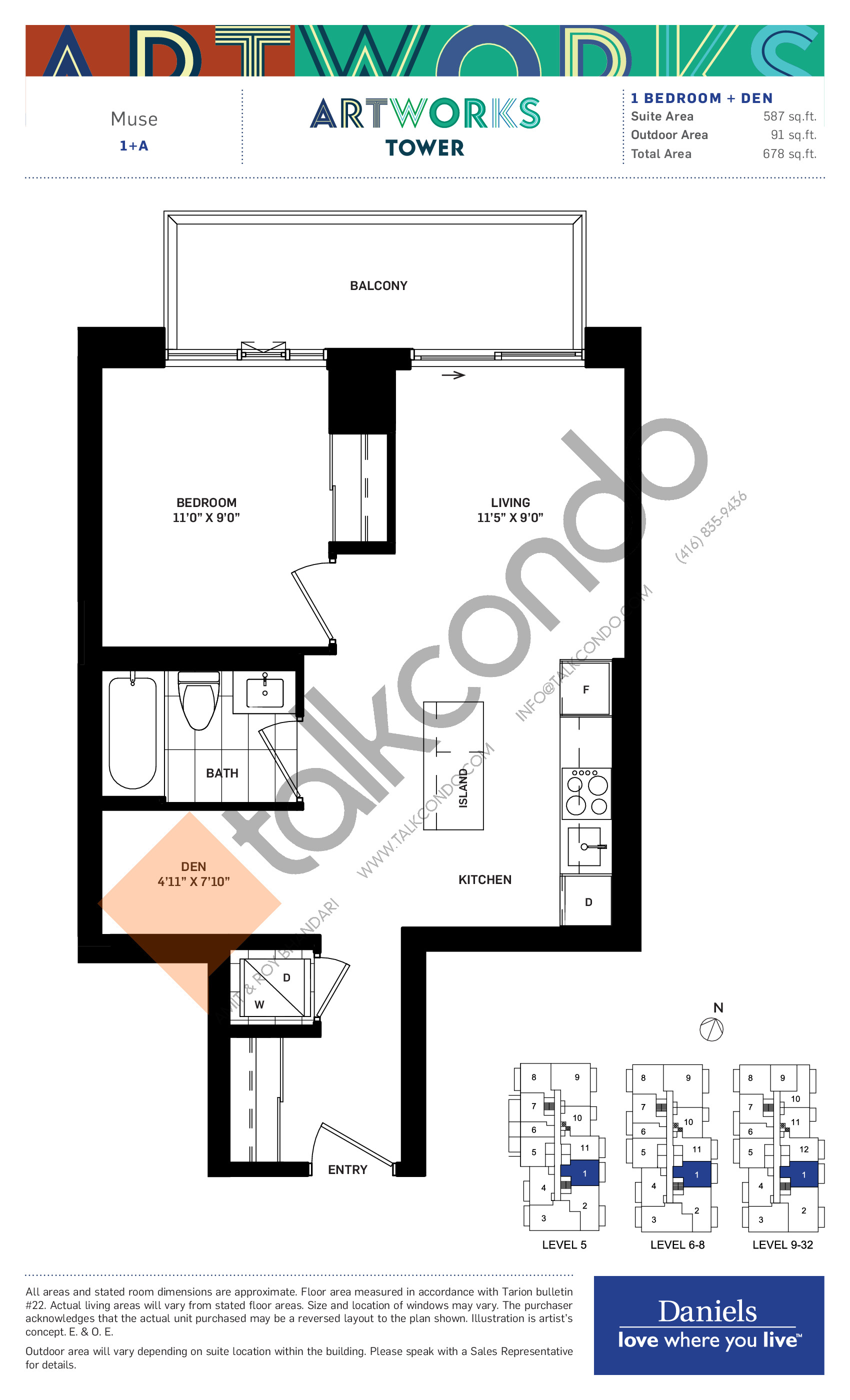 Muse Floor Plan at Artworks Tower Condos - 587 sq.ft