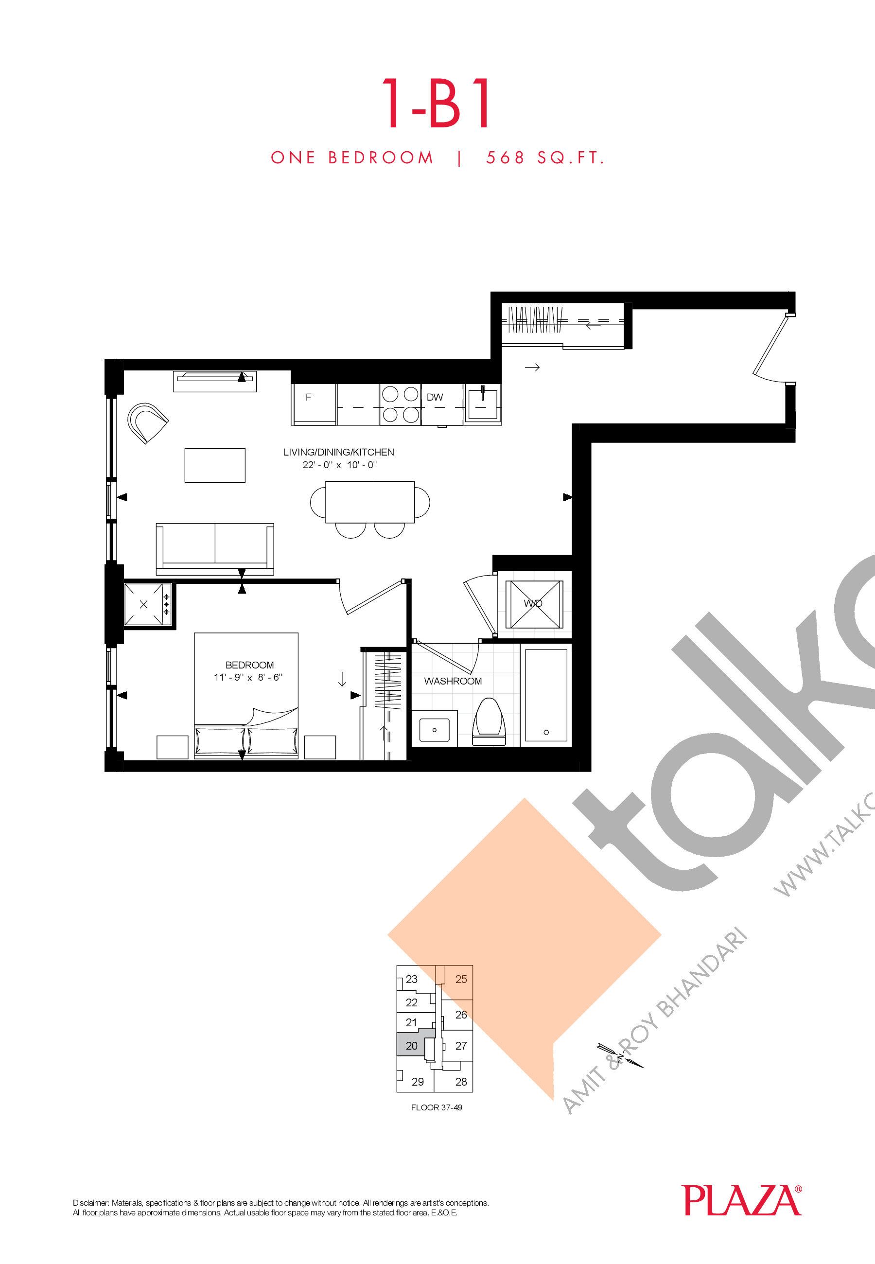 1-B1 Floor Plan at Encore Theatre District Condos - 568 sq.ft