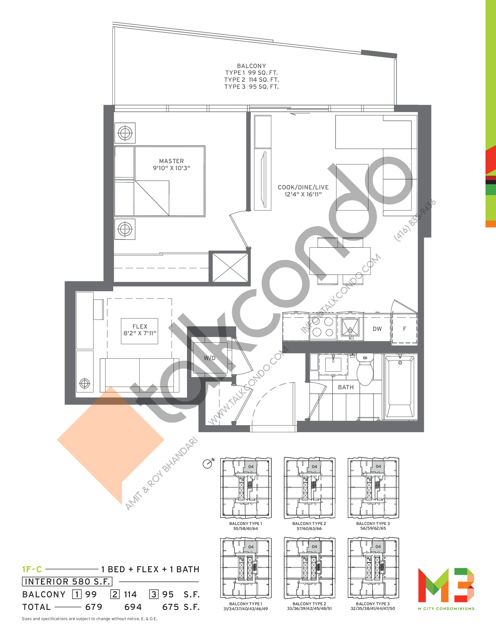 1F-C Floor Plan at M3 Condos - 580 sq.ft