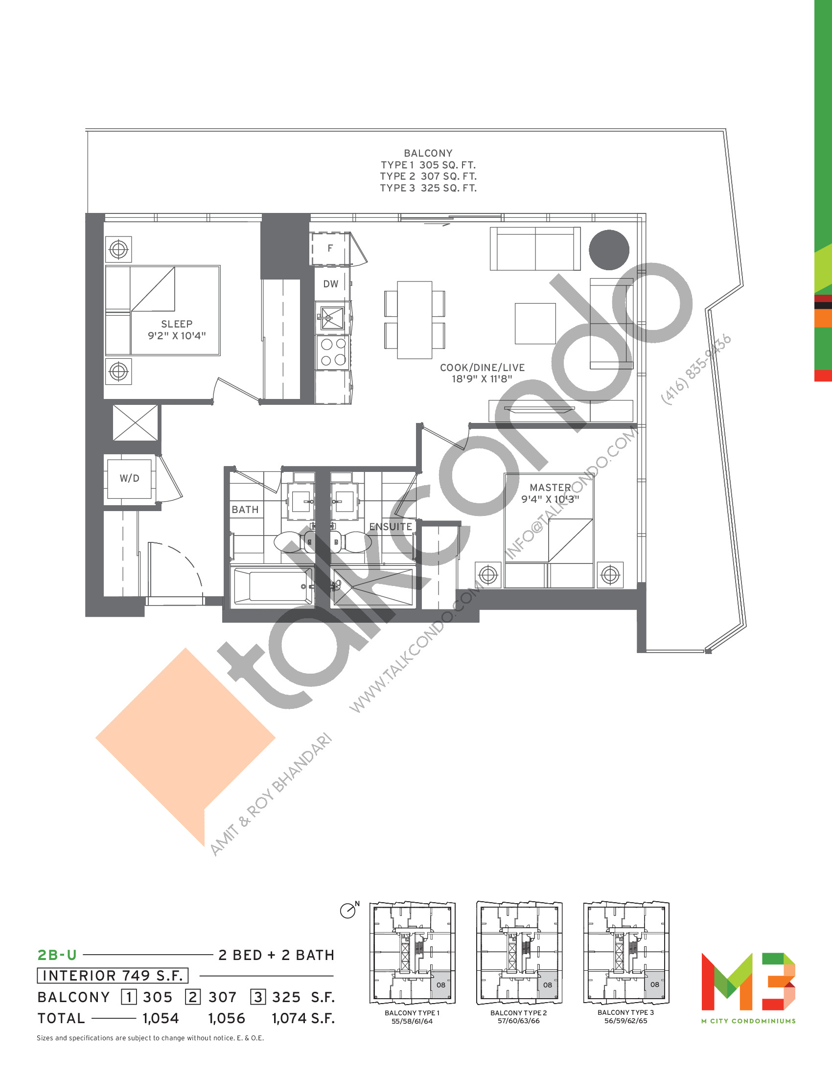 2B-U Floor Plan at M3 Condos - 749 sq.ft
