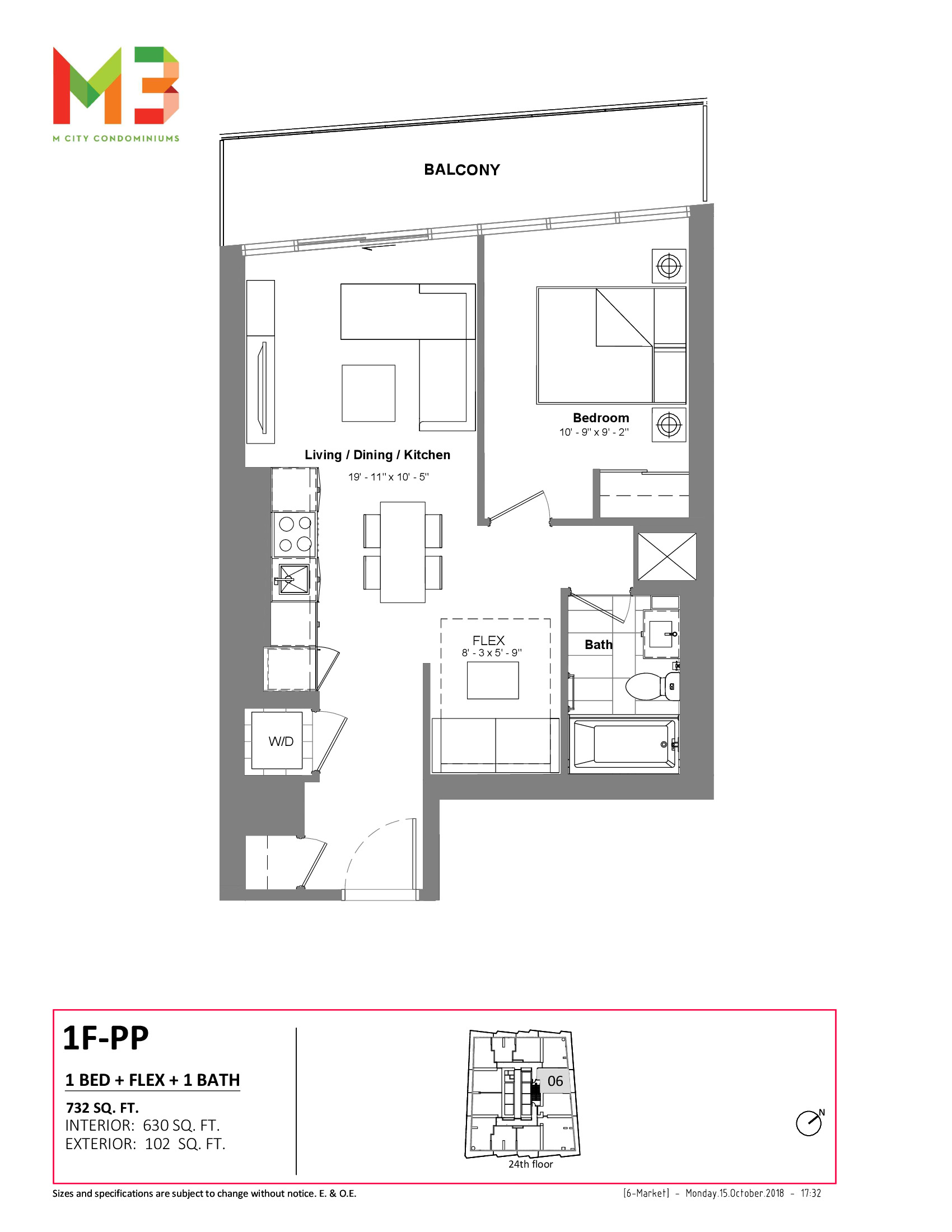 1F-PP Floor Plan at M3 Condos - 630 sq.ft