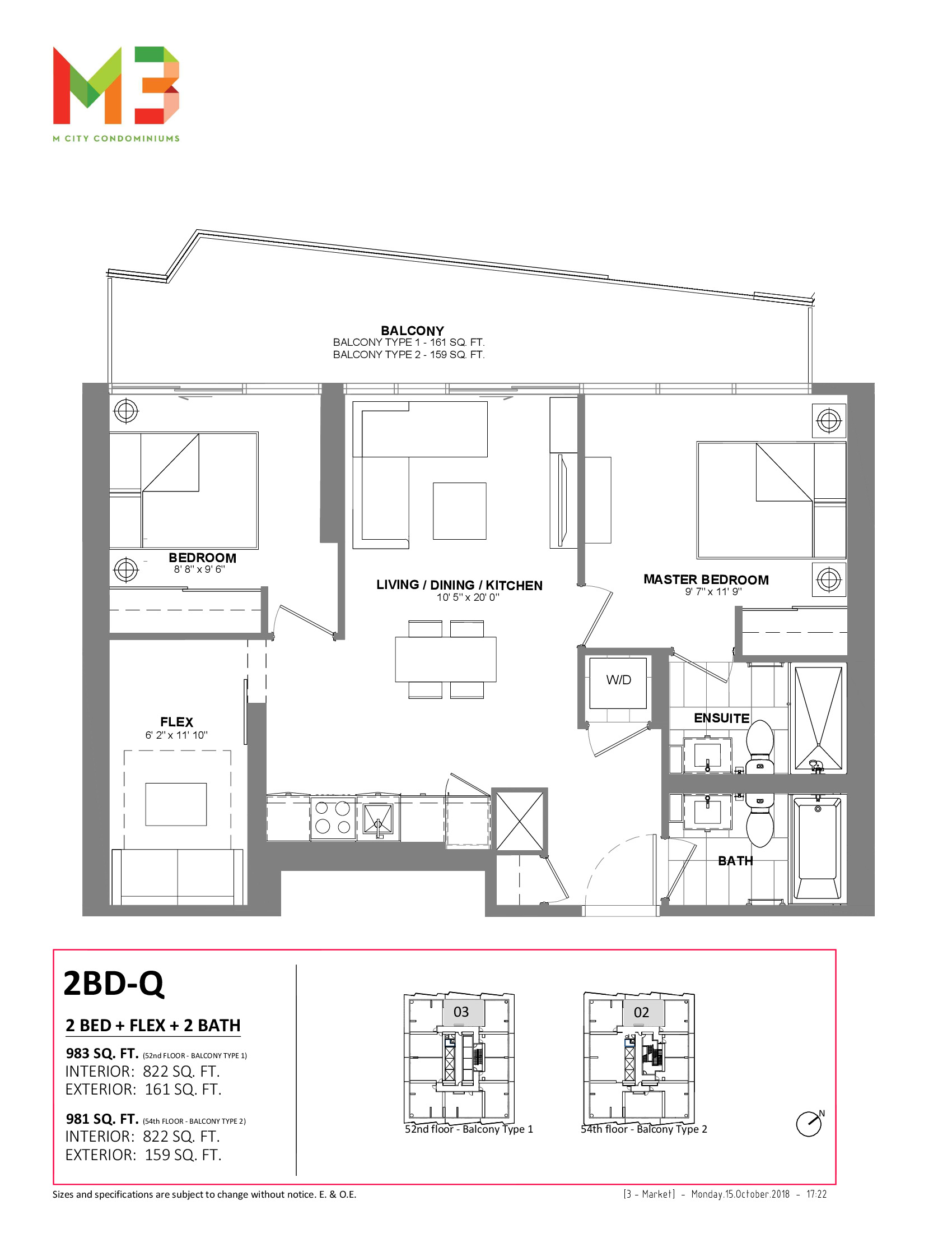 2BD-Q Floor Plan at M3 Condos - 822 sq.ft