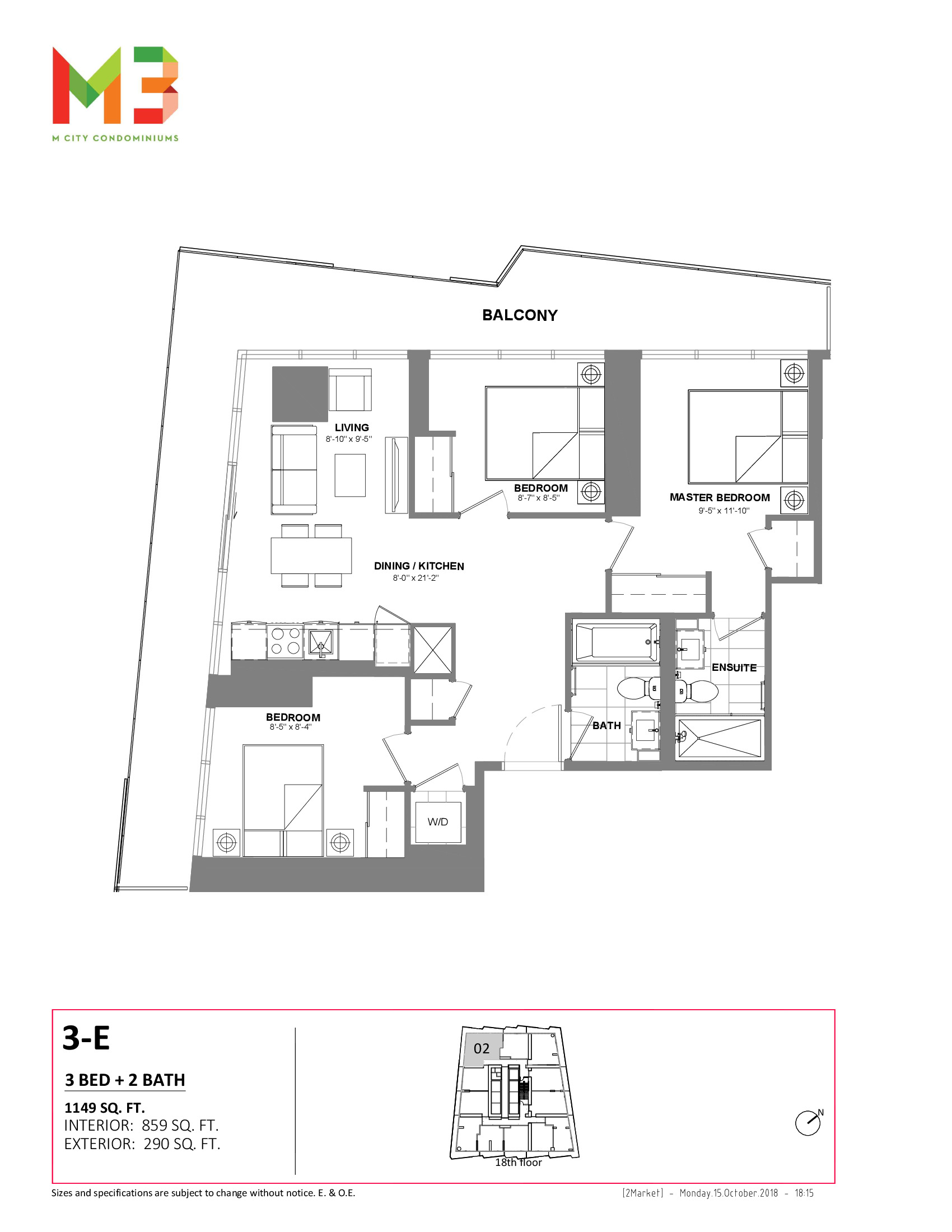 3-E Floor Plan at M3 Condos - 859 sq.ft