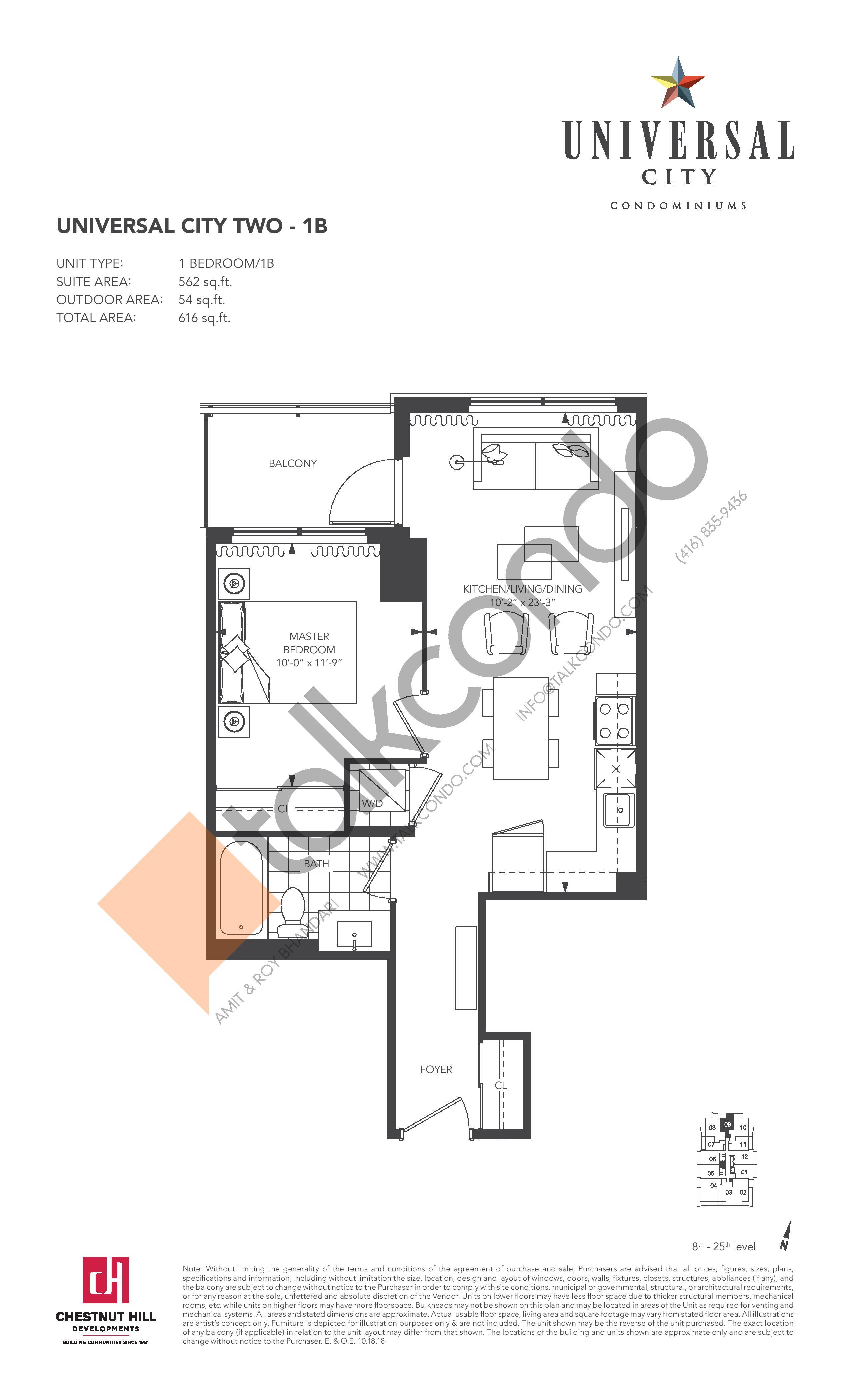 1B Floor Plan at Universal City 2 Condos - 562 sq.ft