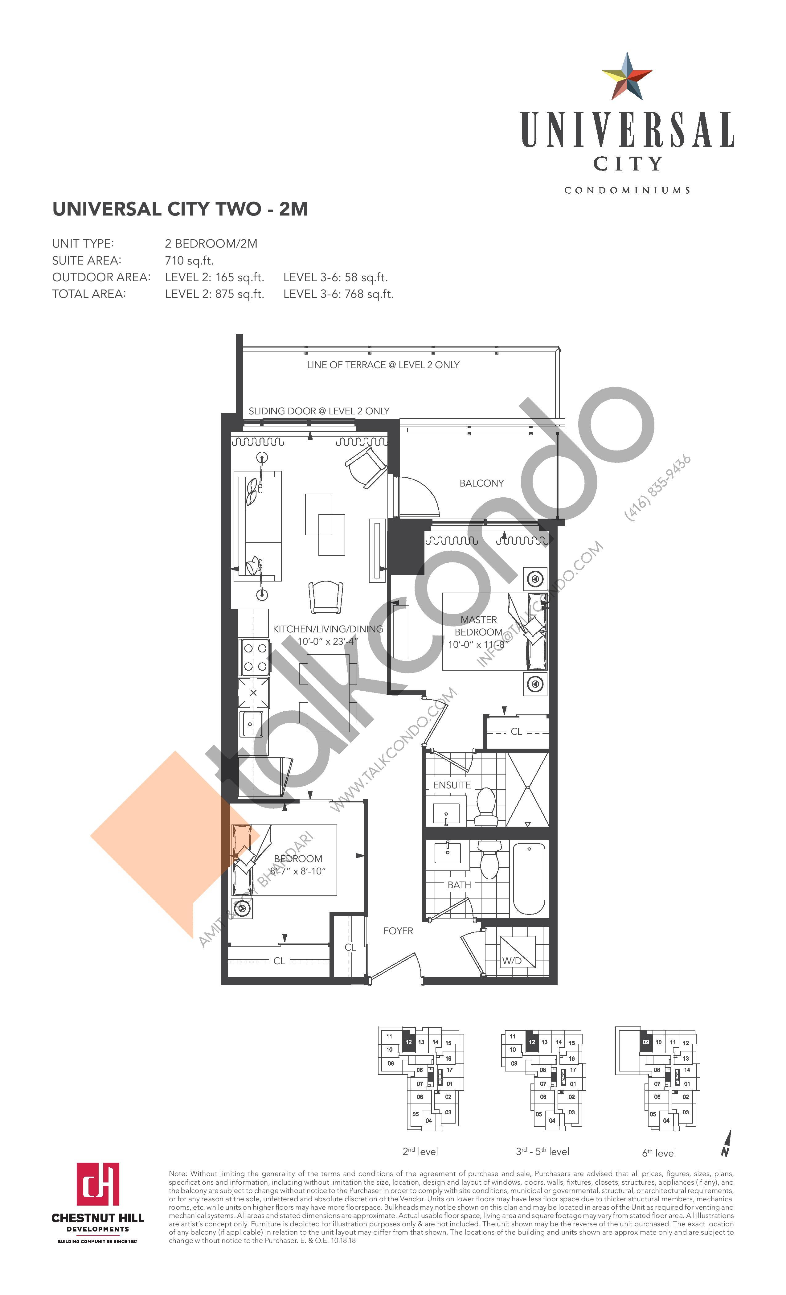 2M Floor Plan at Universal City 2 Condos - 710 sq.ft