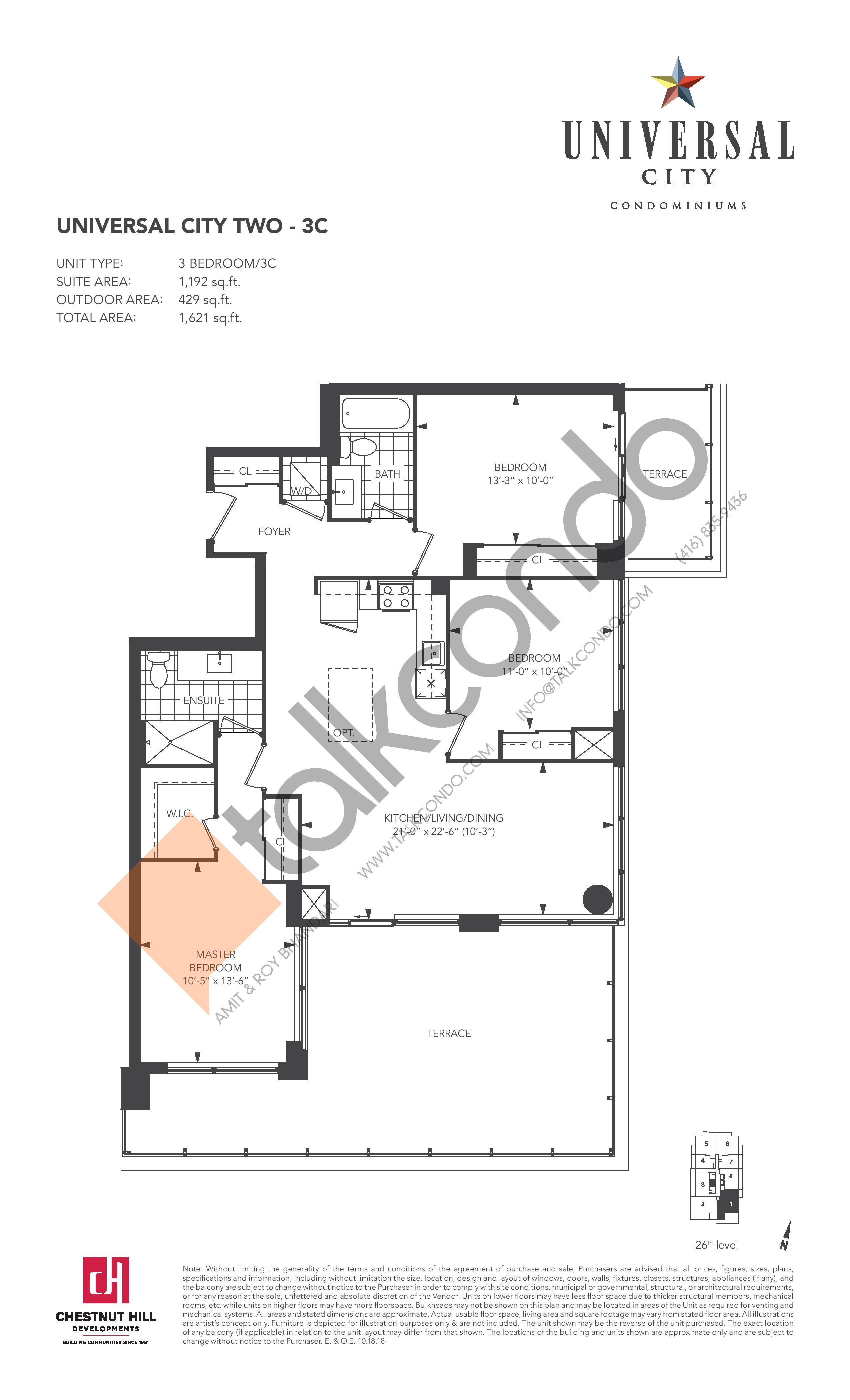 3C Floor Plan at Universal City 2 Condos - 1192 sq.ft