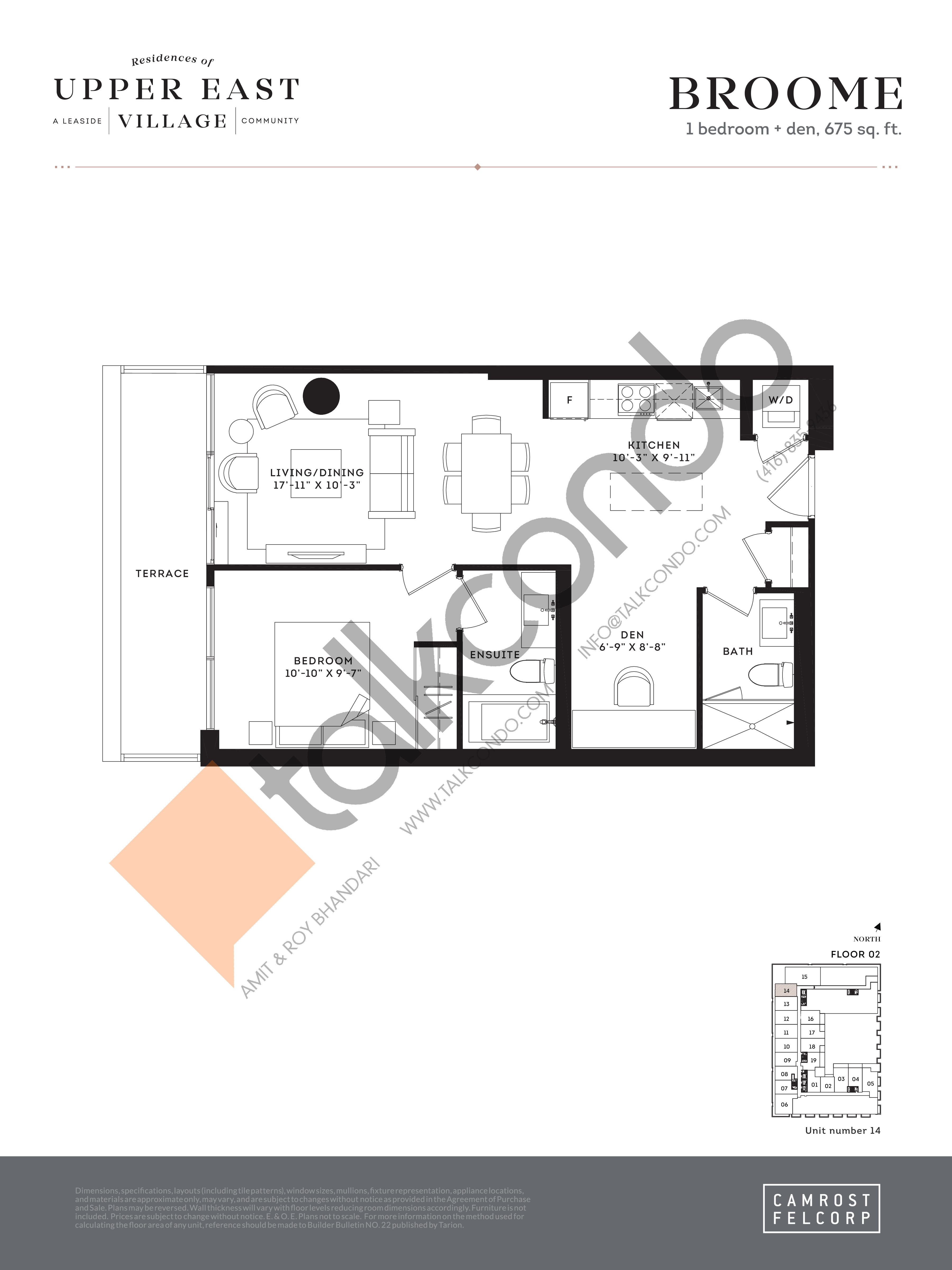 Broome Floor Plan at Upper East Village Condos - 675 sq.ft
