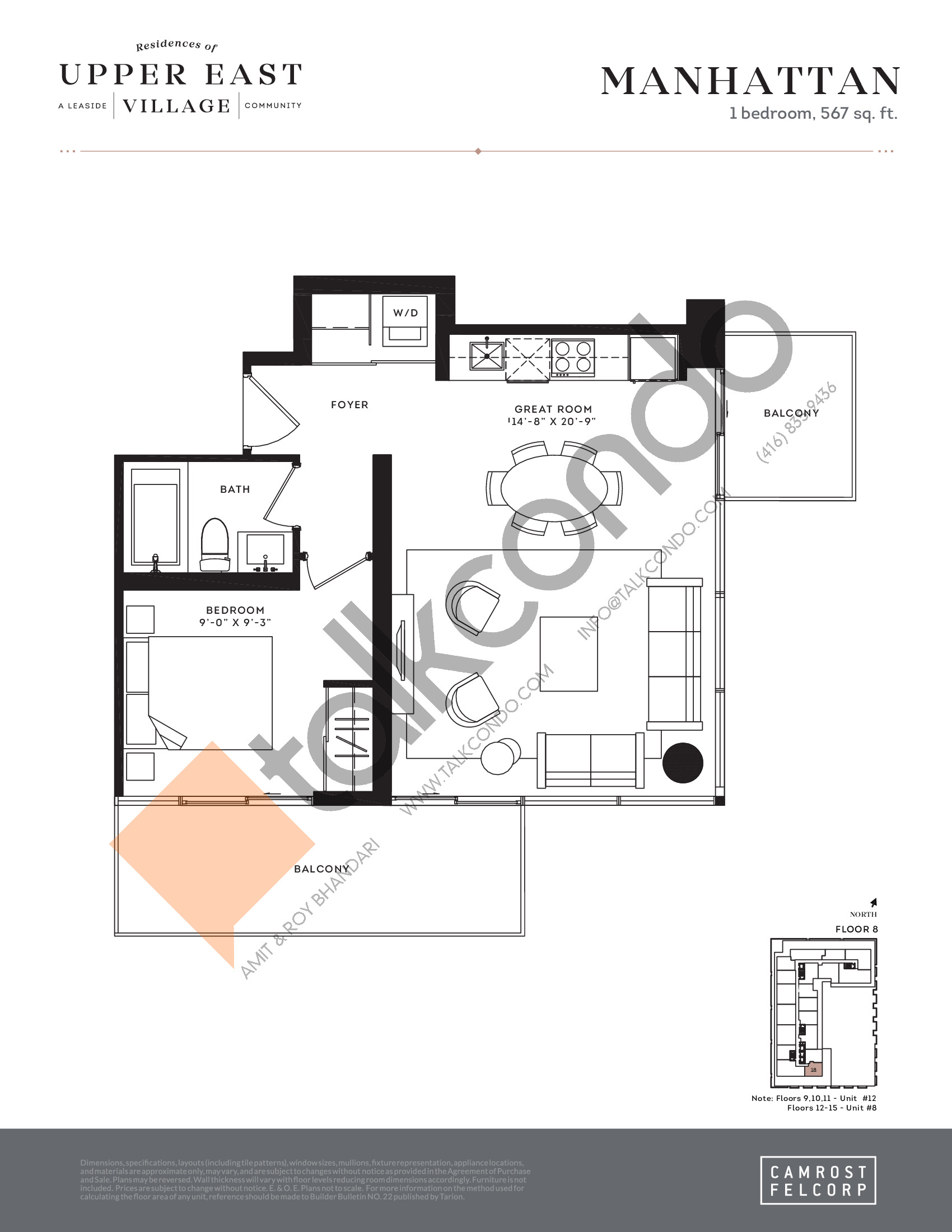 Manhattan Floor Plan at Upper East Village Condos - 567 sq.ft