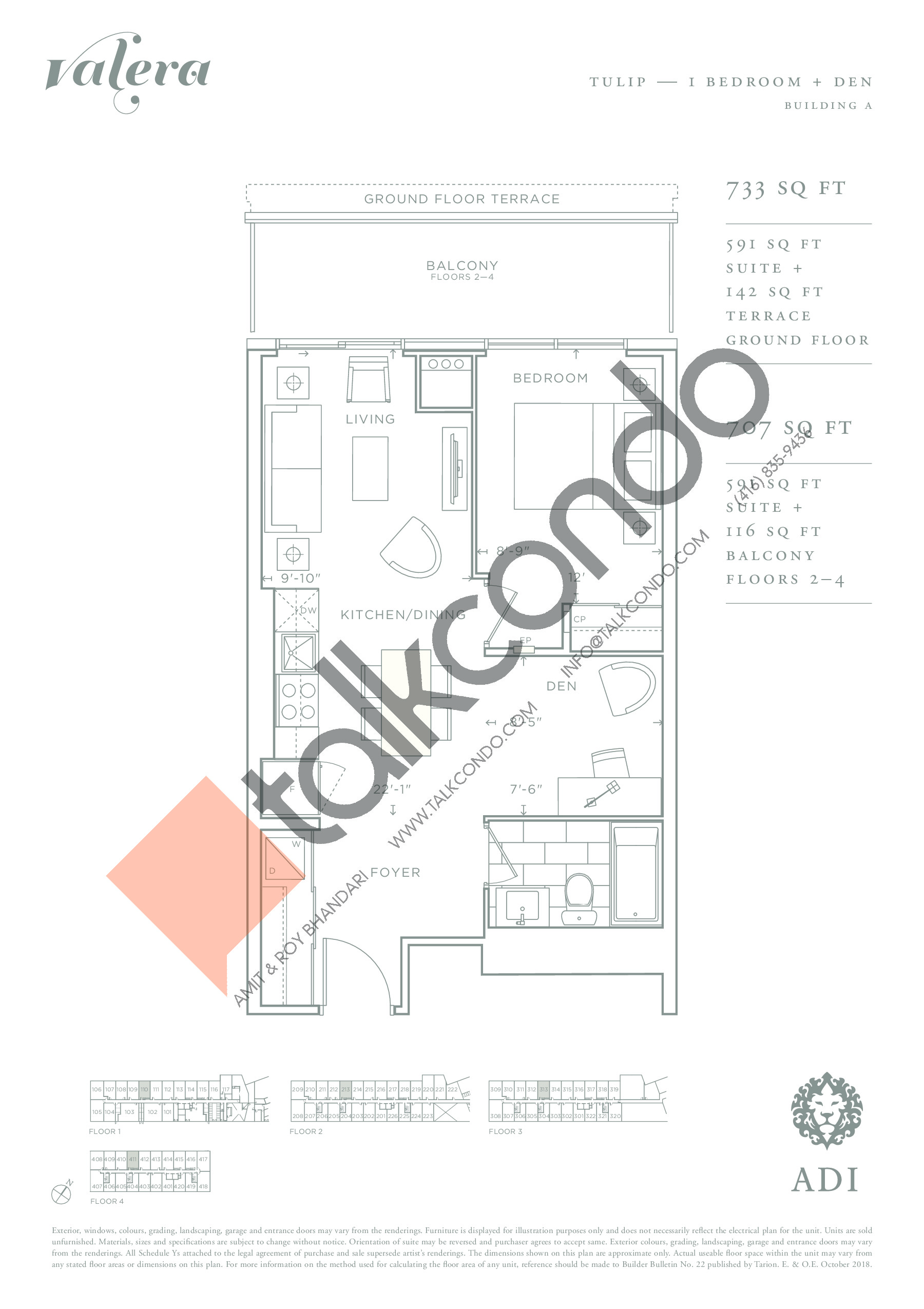 Tulip Floor Plan at Valera Condos - 591 sq.ft