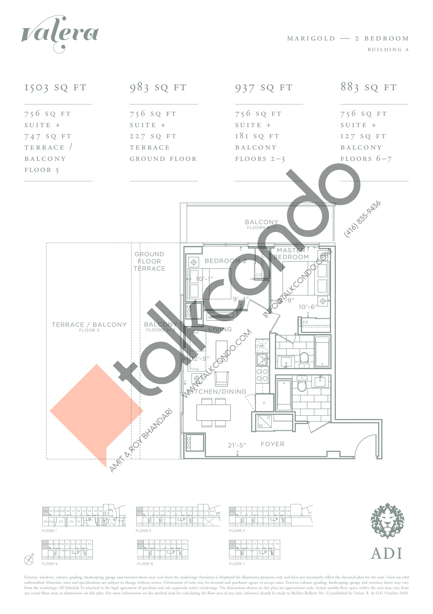 Marigold Floor Plan at Valera Condos - 756 sq.ft