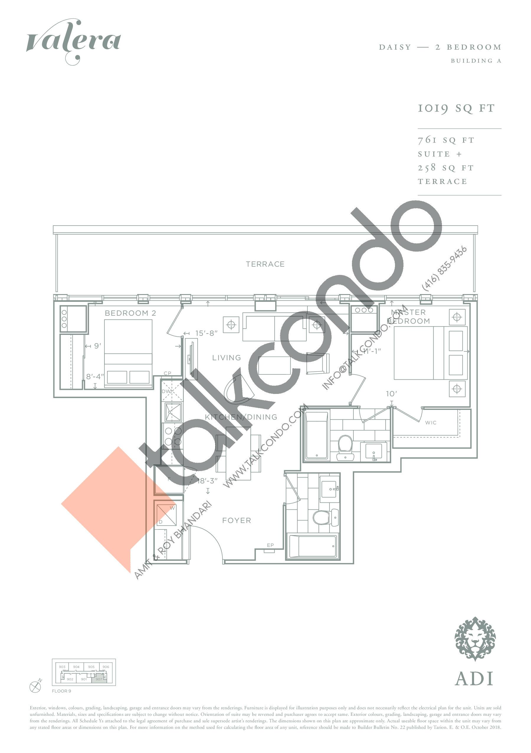 Daisy Floor Plan at Valera Condos - 761 sq.ft