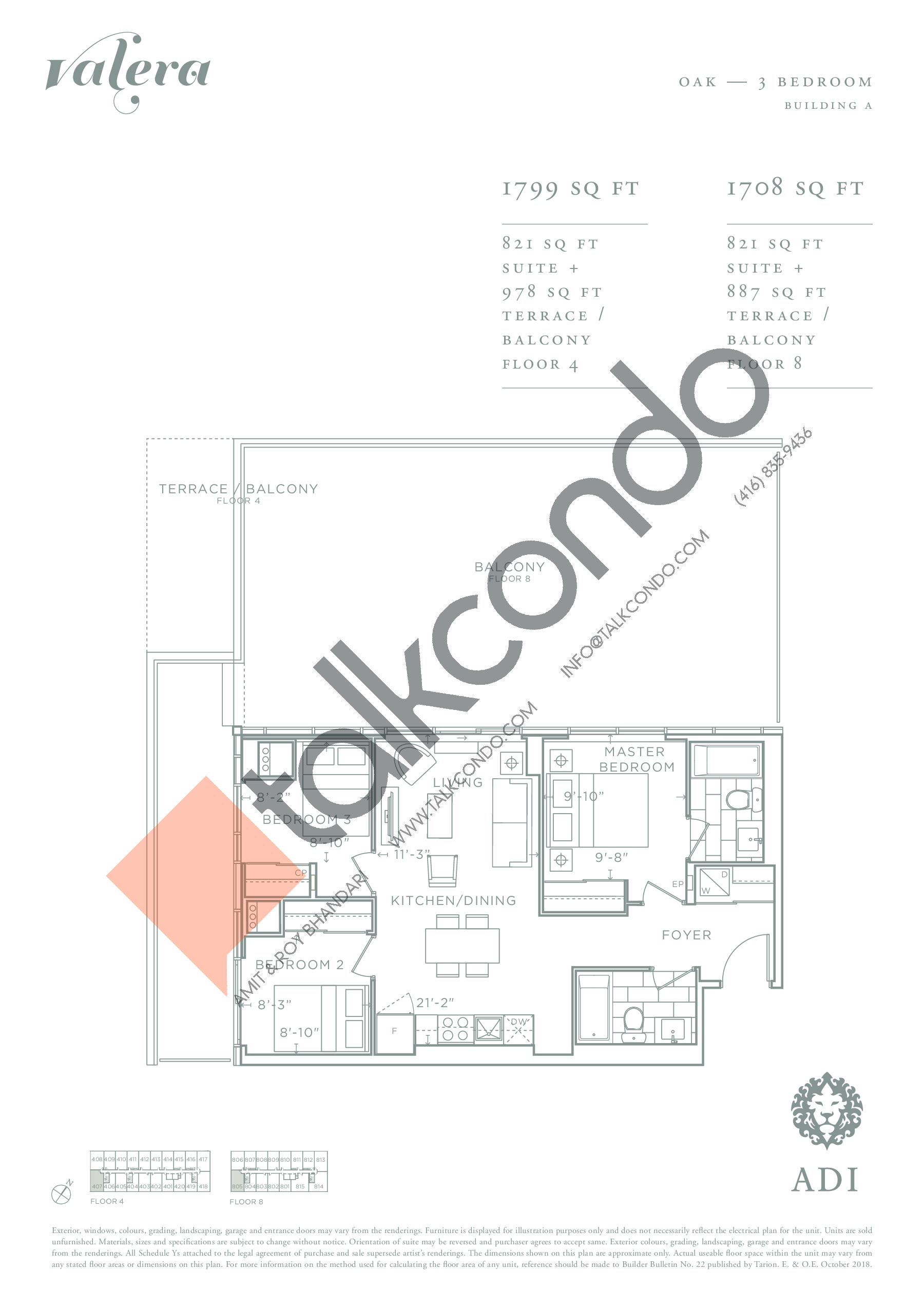 Oak Floor Plan at Valera Condos - 821 sq.ft