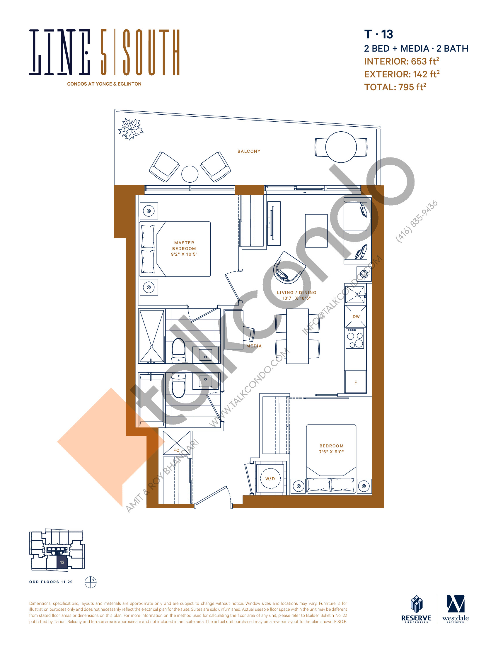 T-13 Floor Plan at Line 5 South Tower Condos - 653 sq.ft