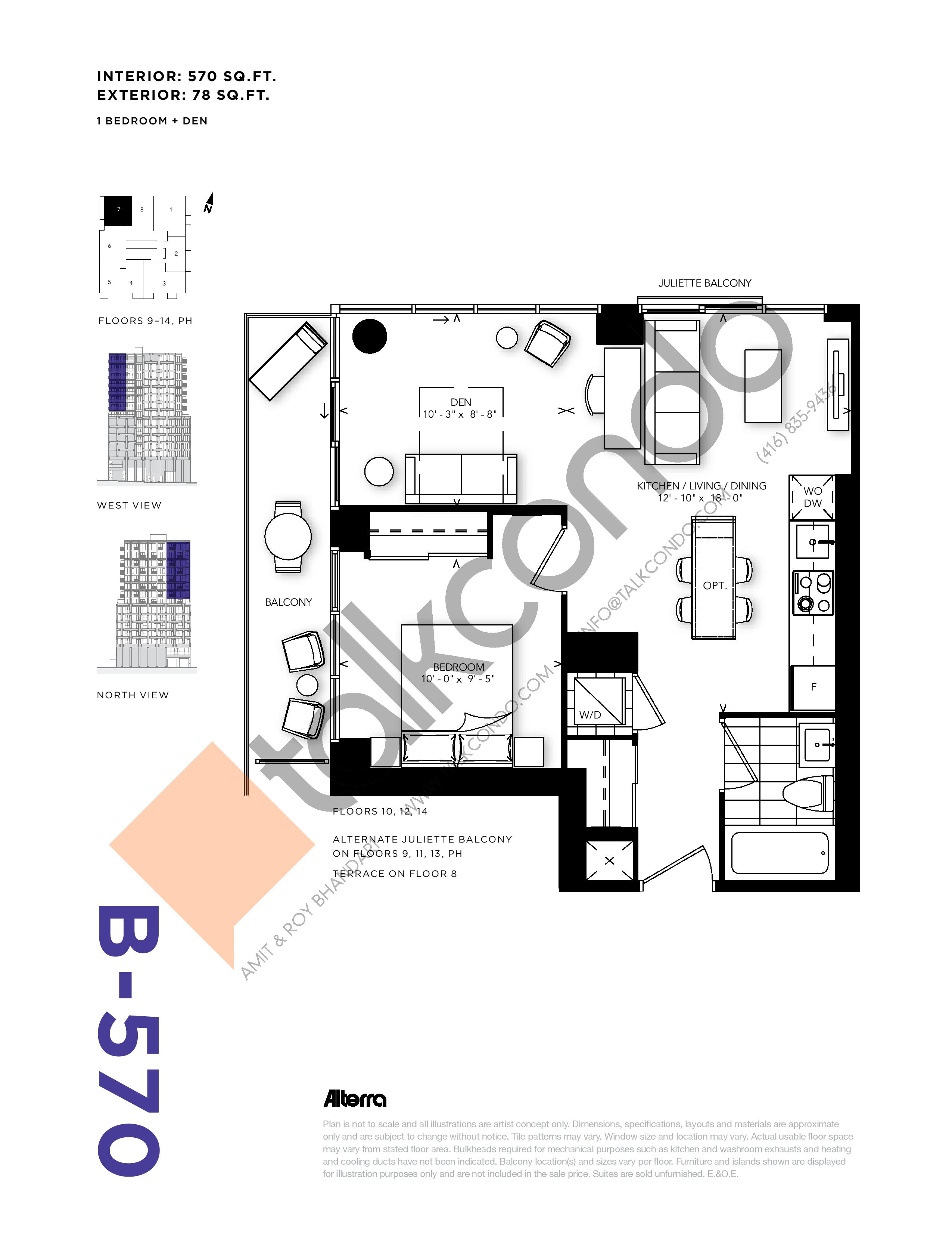 B-570 Floor Plan at RUSH Condos - 570 sq.ft