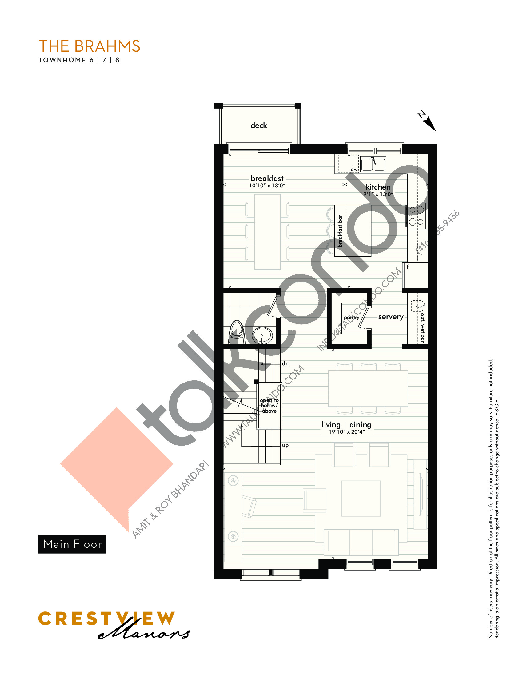 The Brahms - Main Floor Floor Plan at Crestview Manors - 2282 sq.ft