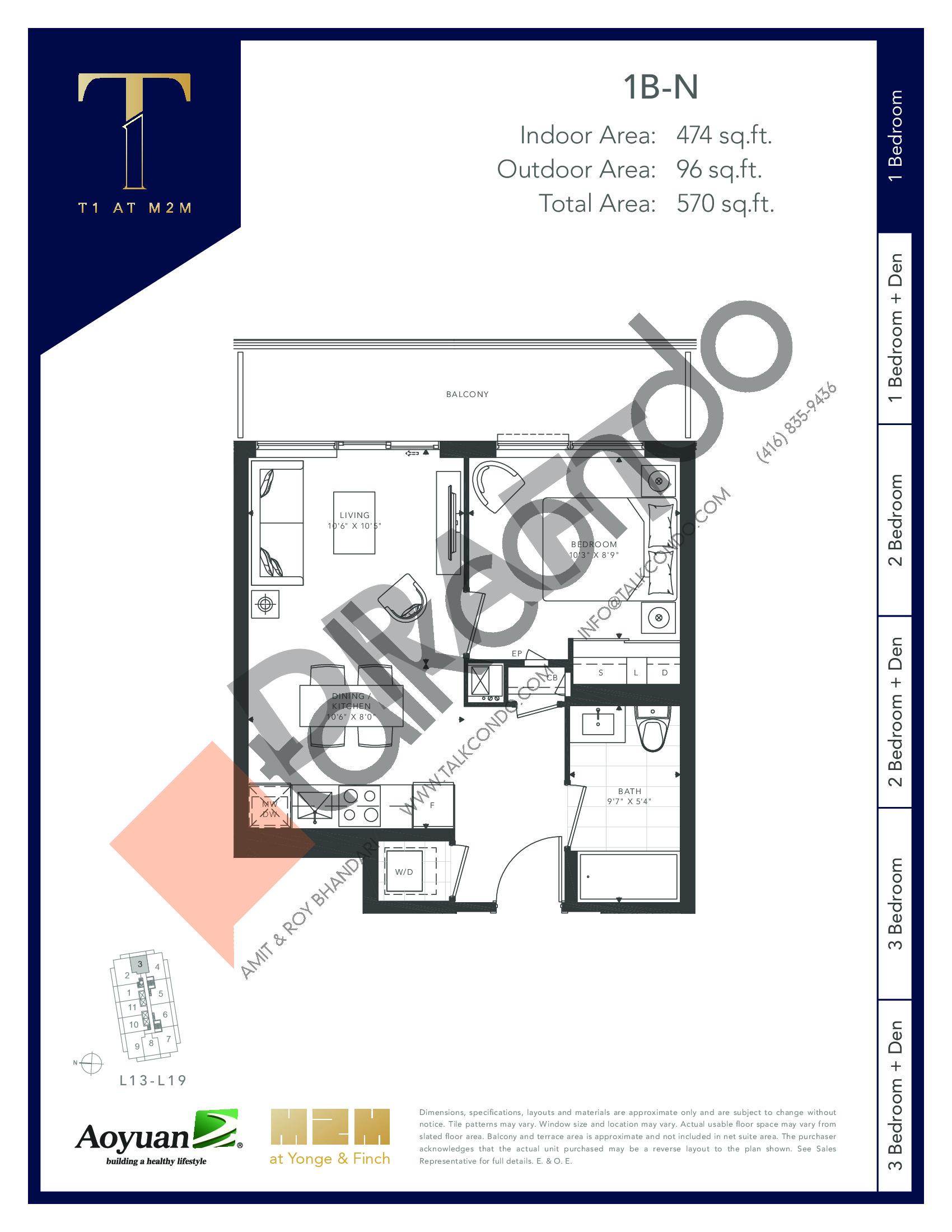 1B-N (Tower) Floor Plan at T1 at M2M Condos - 474 sq.ft