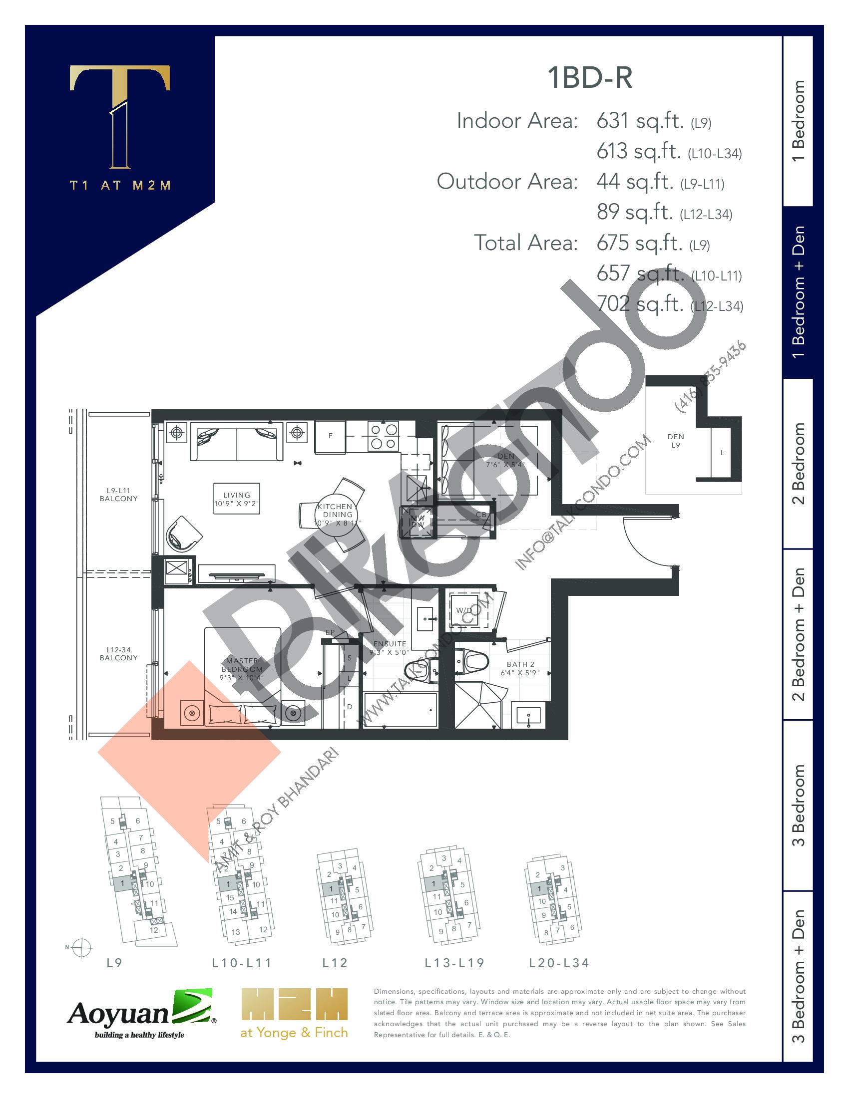 1BD-R (Tower) Floor Plan at T1 at M2M Condos - 631 sq.ft