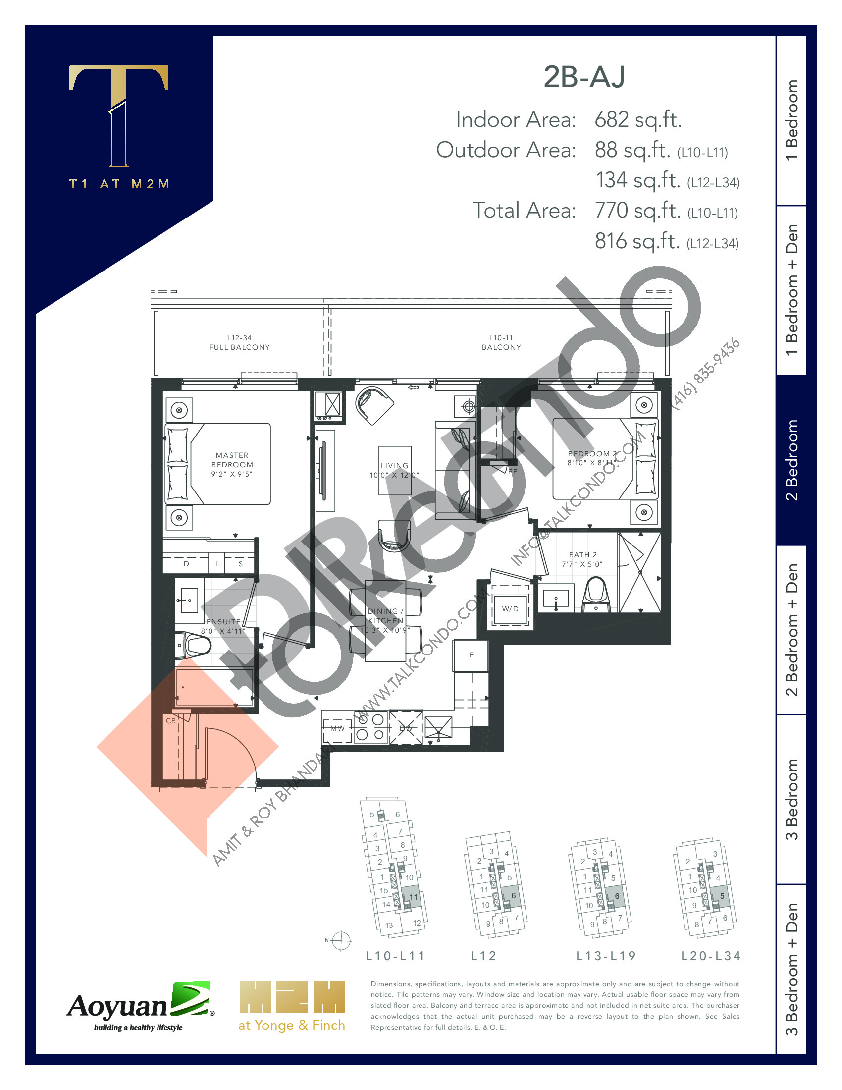 2B-AJ (Tower) Floor Plan at T1 at M2M Condos - 682 sq.ft